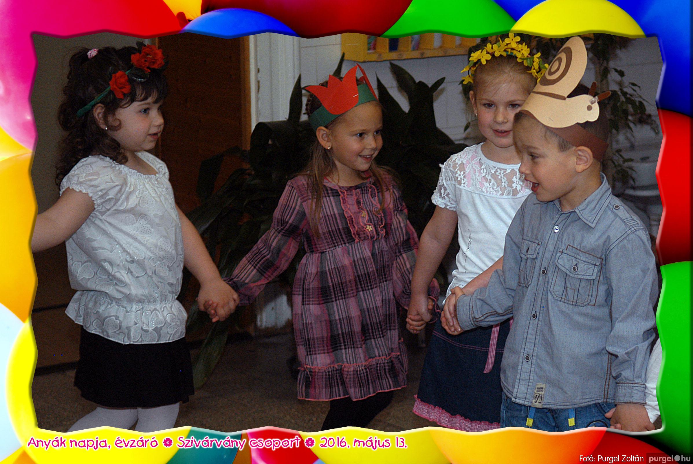 2016.05.13. 034 Kurca-parti Óvoda évzáró 2016. - Szivárvány csoport - Fotó:PURGEL ZOLTÁN© 602.jpg
