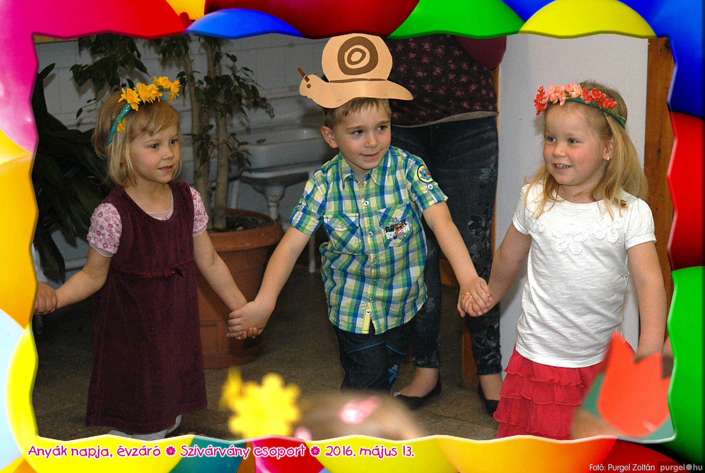 2016.05.13. 033 Kurca-parti Óvoda évzáró 2016. - Szivárvány csoport - Fotó:PURGEL ZOLTÁN© 601.jpg
