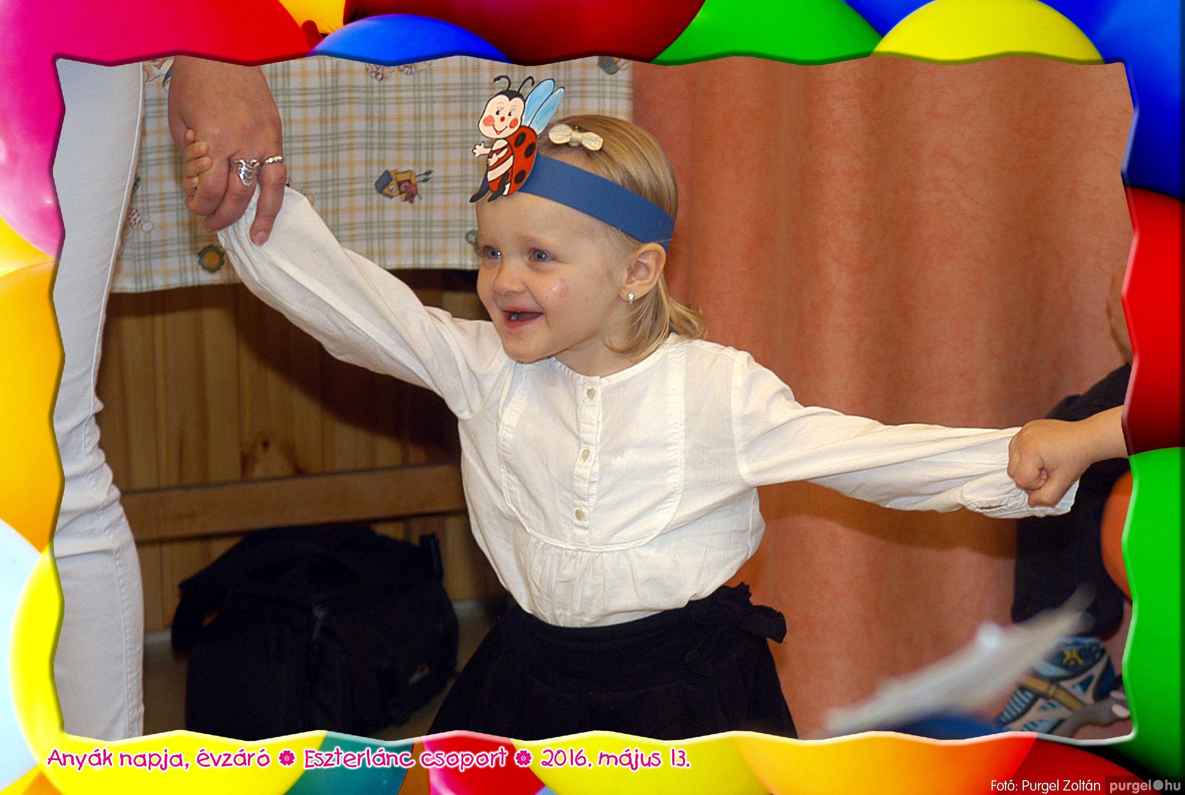 2016.05.13. 006 Kurca-parti Óvoda évzáró 2016. - Eszterlánc csoport - Fotó:PURGEL ZOLTÁN© 106.jpg