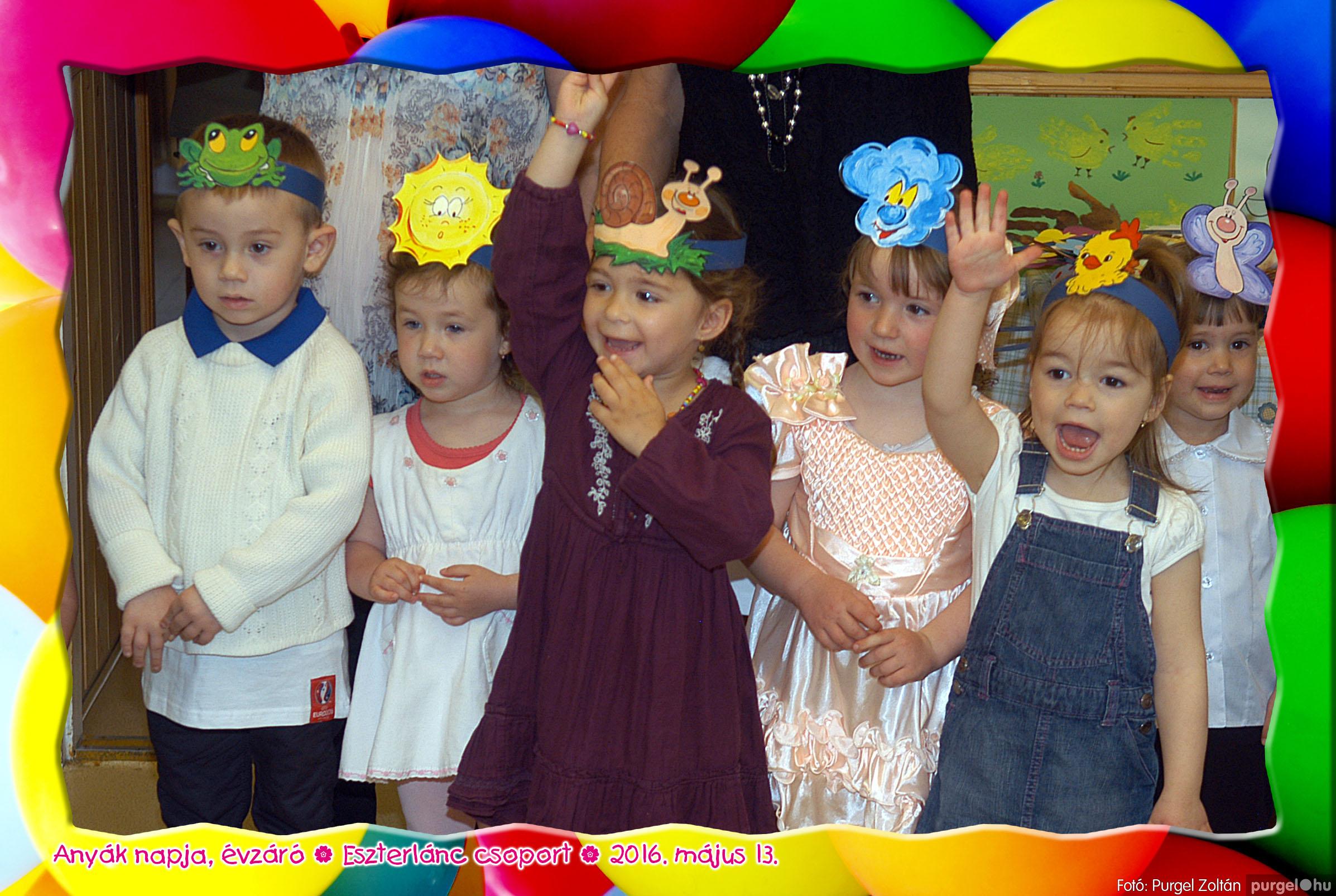 2016.05.13. 004 Kurca-parti Óvoda évzáró 2016. - Eszterlánc csoport - Fotó:PURGEL ZOLTÁN© 104.jpg