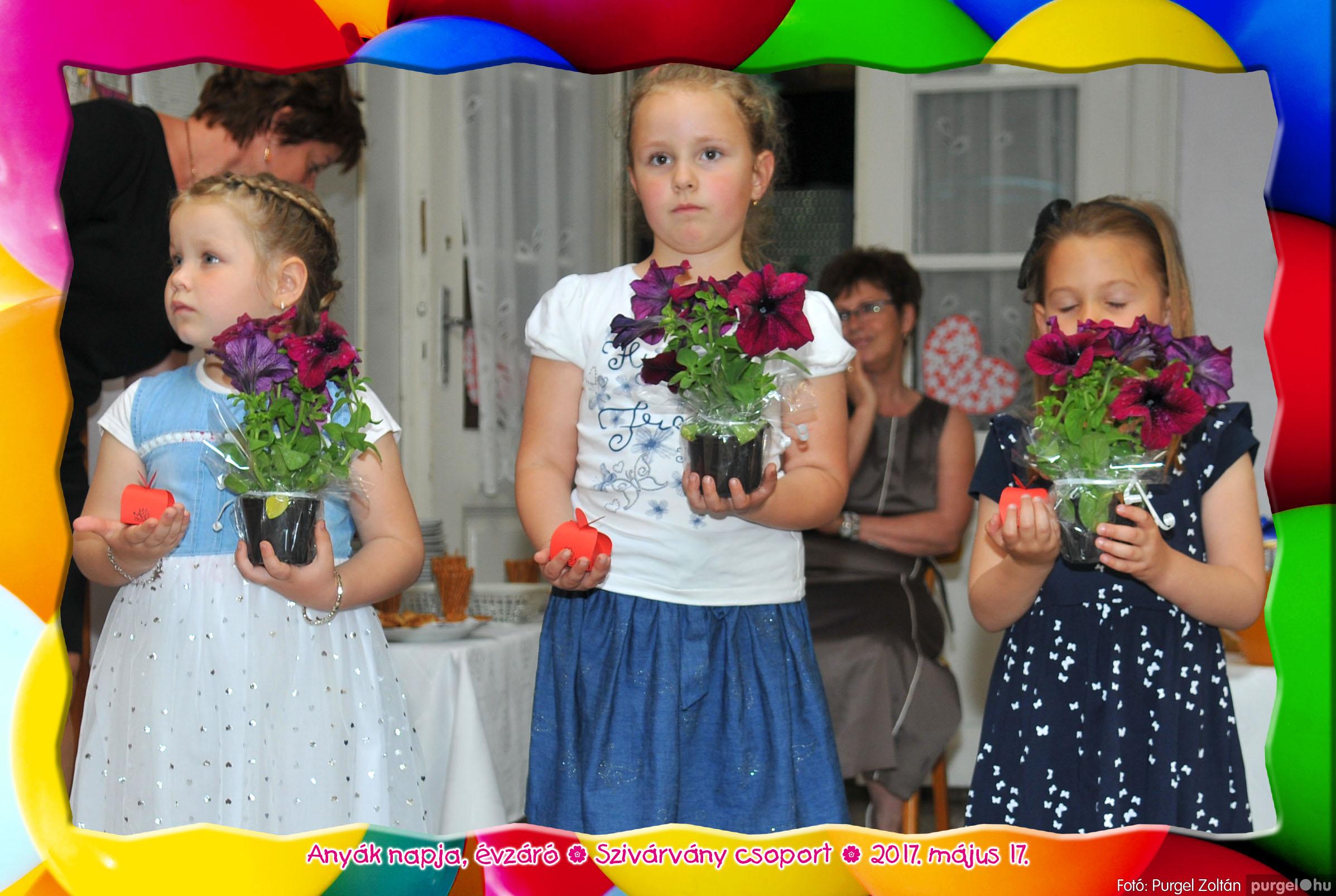 2017.05.17. 127 Kurca-parti Óvoda évzáró 2017. - Szivárvány csoport - Fotó:PURGEL ZOLTÁN© 645.jpg