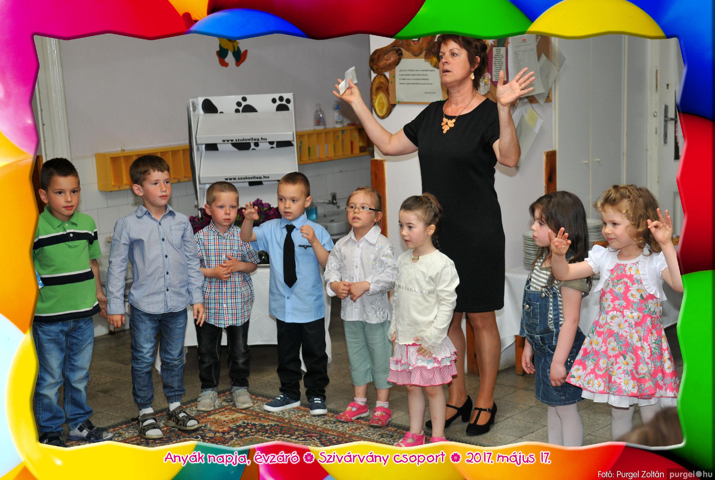 2017.05.17. 112 Kurca-parti Óvoda évzáró 2017. - Szivárvány csoport - Fotó:PURGEL ZOLTÁN© 630.jpg