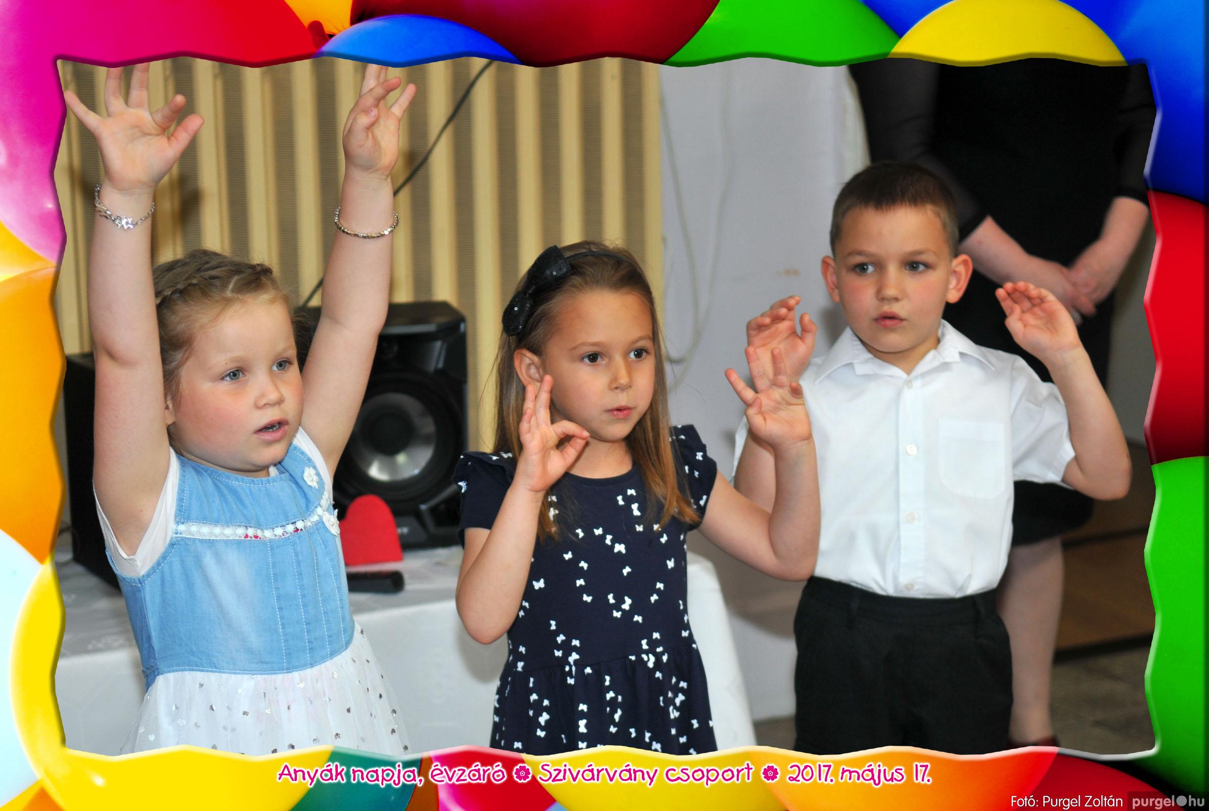 2017.05.17. 111 Kurca-parti Óvoda évzáró 2017. - Szivárvány csoport - Fotó:PURGEL ZOLTÁN© 629.jpg