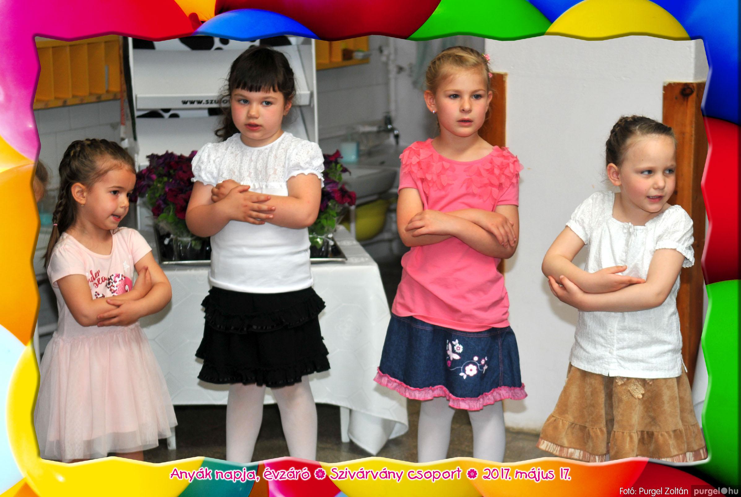 2017.05.17. 121 Kurca-parti Óvoda évzáró 2017. - Szivárvány csoport - Fotó:PURGEL ZOLTÁN© 639.jpg