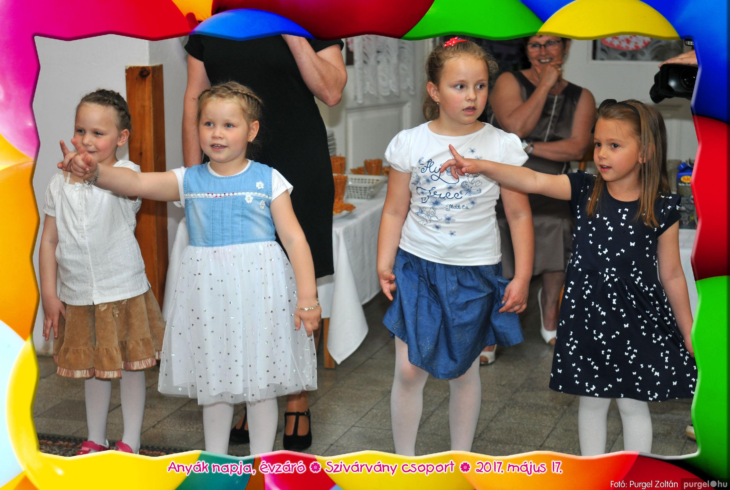 2017.05.17. 118 Kurca-parti Óvoda évzáró 2017. - Szivárvány csoport - Fotó:PURGEL ZOLTÁN© 636.jpg