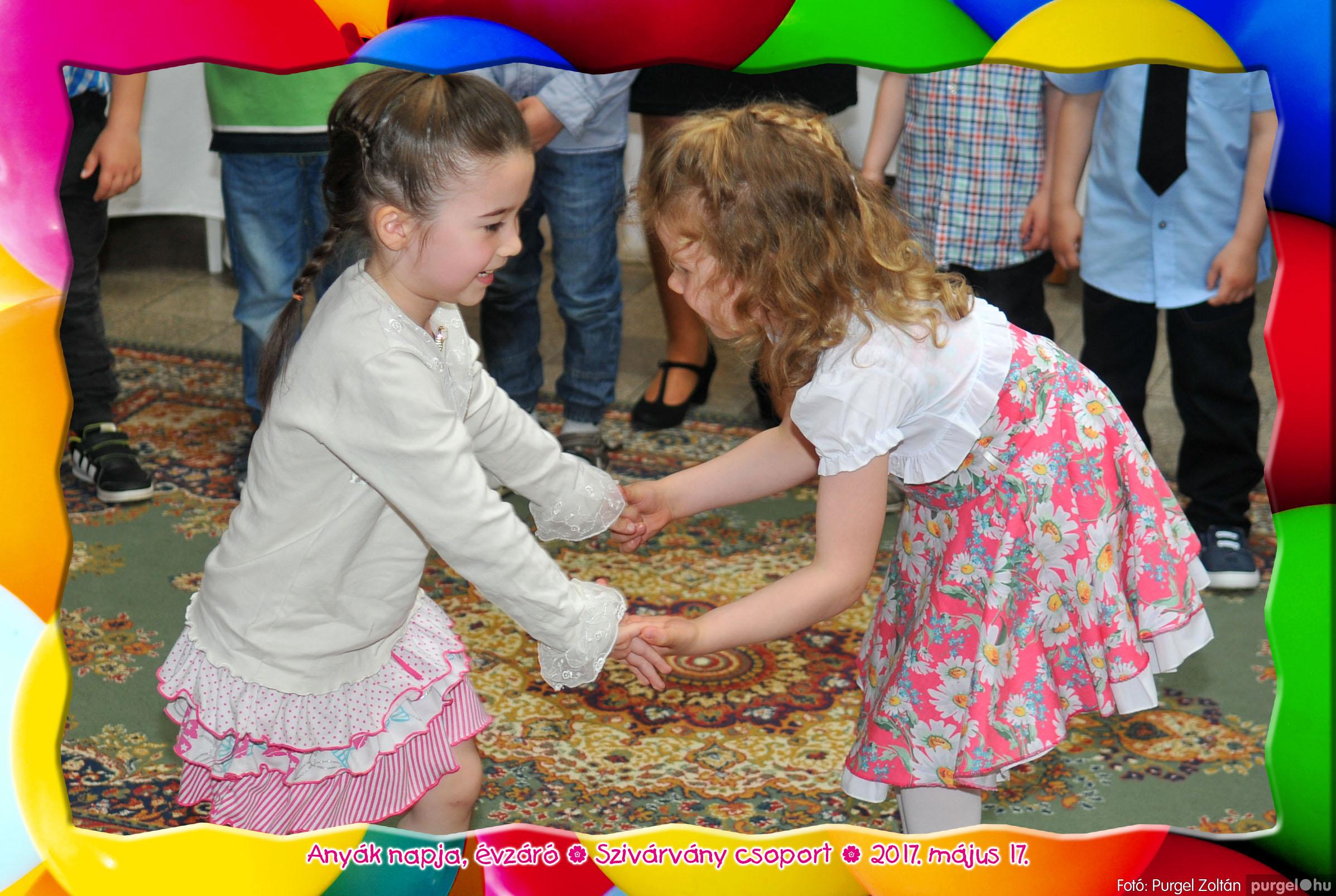 2017.05.17. 109 Kurca-parti Óvoda évzáró 2017. - Szivárvány csoport - Fotó:PURGEL ZOLTÁN© 627.jpg