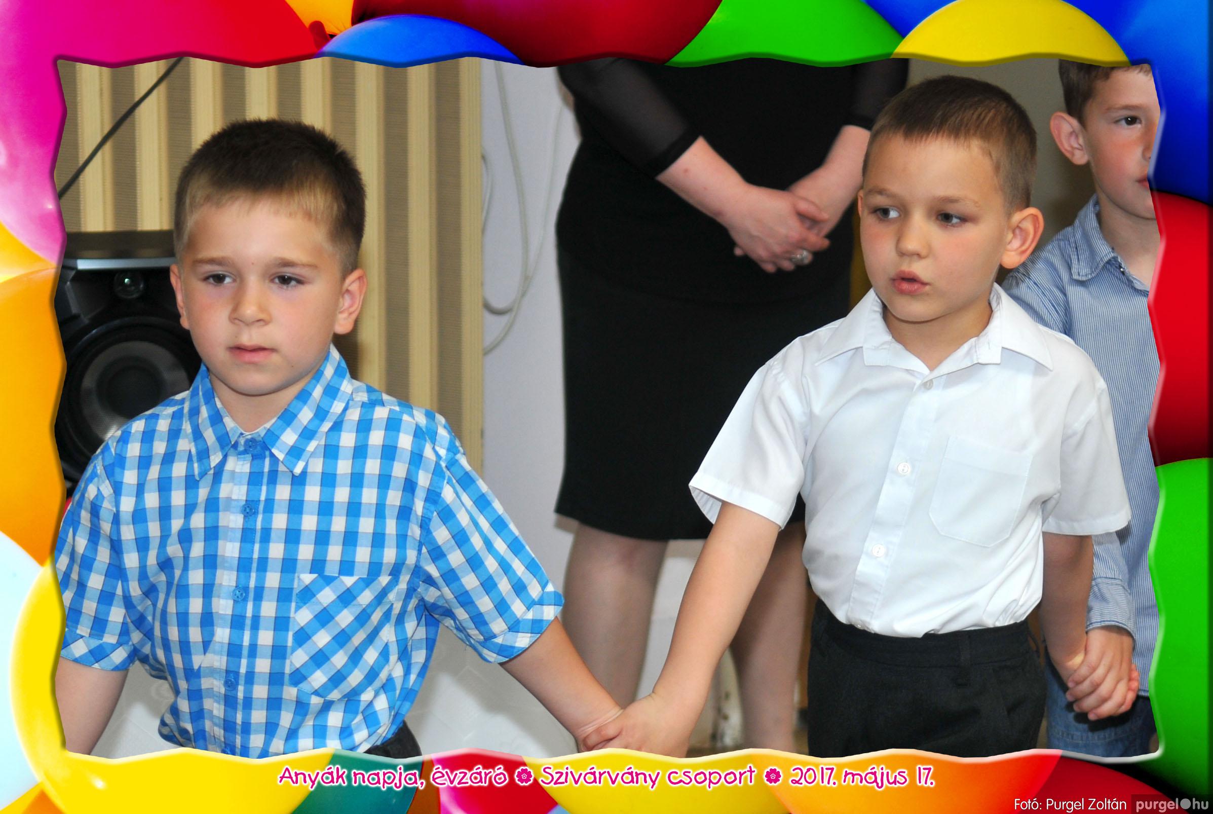 2017.05.17. 101 Kurca-parti Óvoda évzáró 2017. - Szivárvány csoport - Fotó:PURGEL ZOLTÁN© 619.jpg