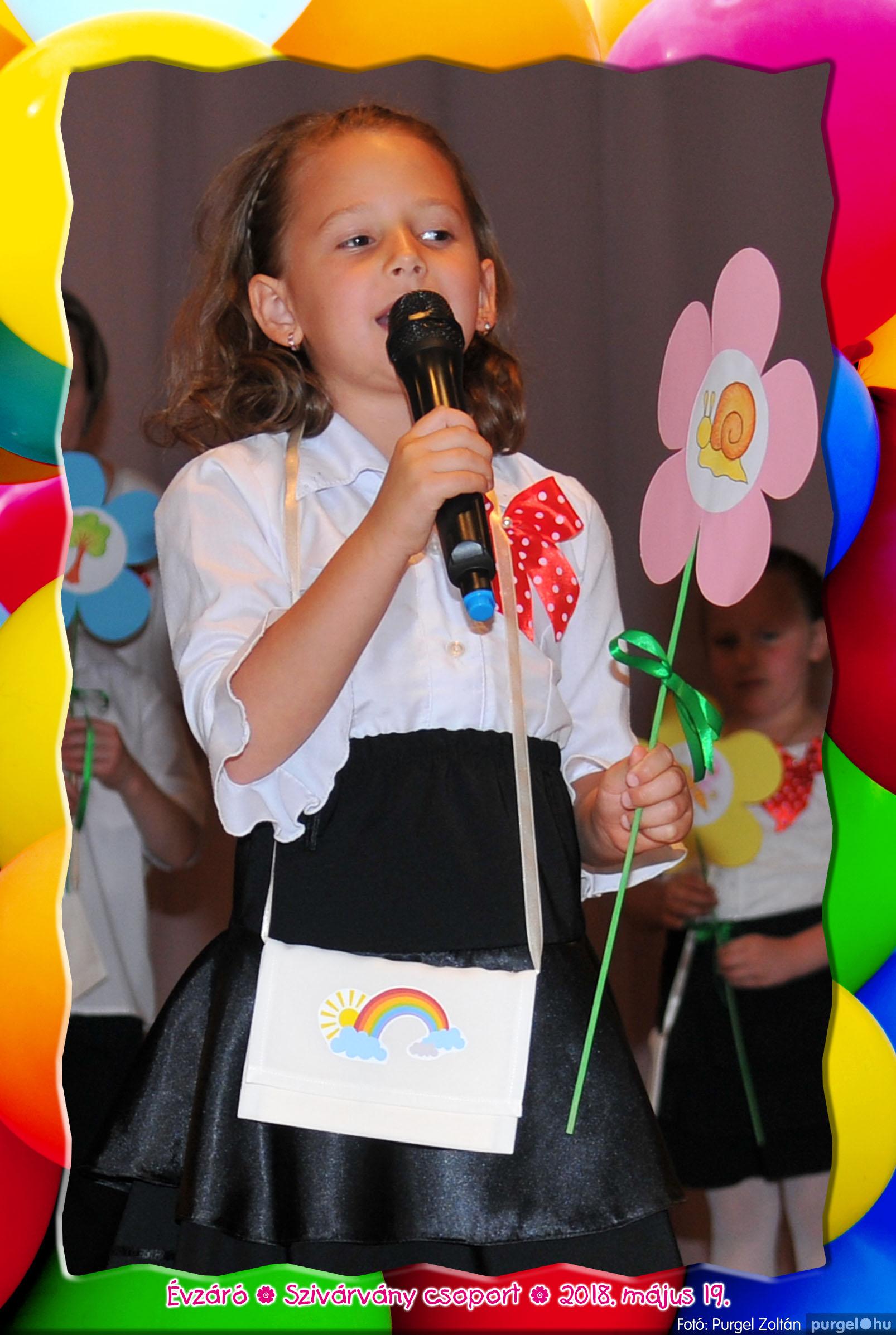 2018.05.19. 249 Kurca-parti Óvoda évzáró 2018. - Szivárvány csoport - Fotó:PURGEL ZOLTÁN© 642.jpg