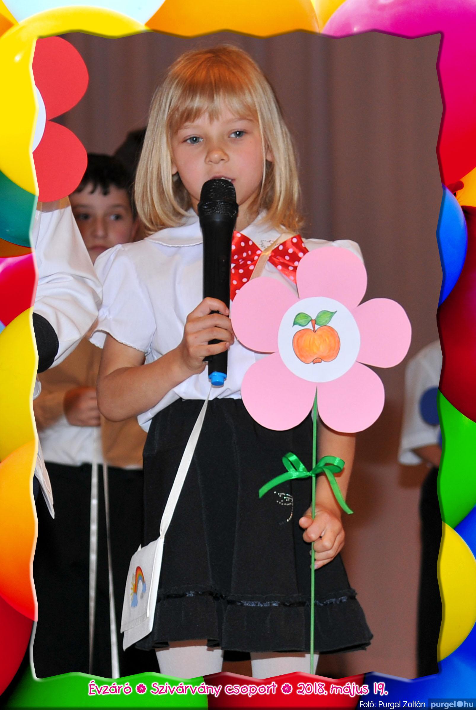 2018.05.19. 245 Kurca-parti Óvoda évzáró 2018. - Szivárvány csoport - Fotó:PURGEL ZOLTÁN© 638.jpg