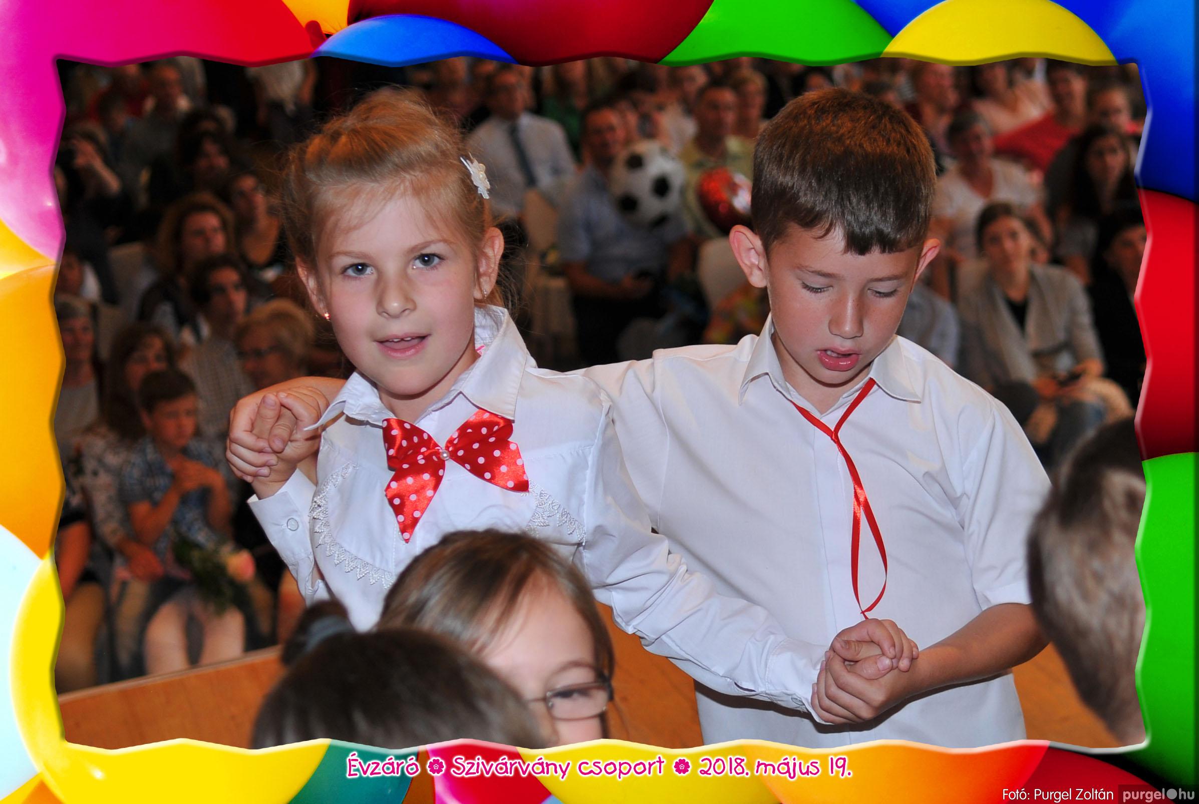 2018.05.19. 237 Kurca-parti Óvoda évzáró 2018. - Szivárvány csoport - Fotó:PURGEL ZOLTÁN© 630.jpg
