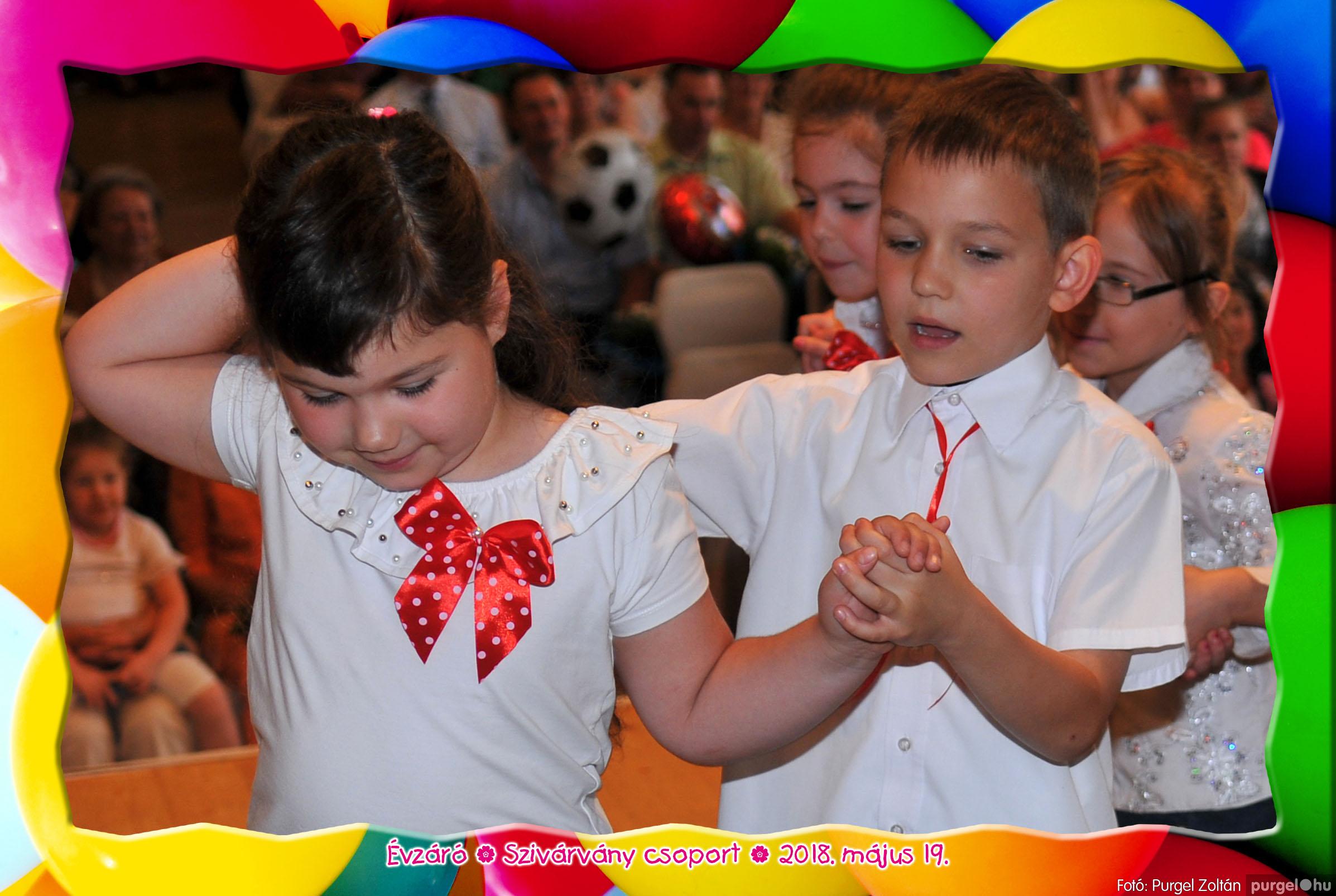 2018.05.19. 235 Kurca-parti Óvoda évzáró 2018. - Szivárvány csoport - Fotó:PURGEL ZOLTÁN© 628.jpg