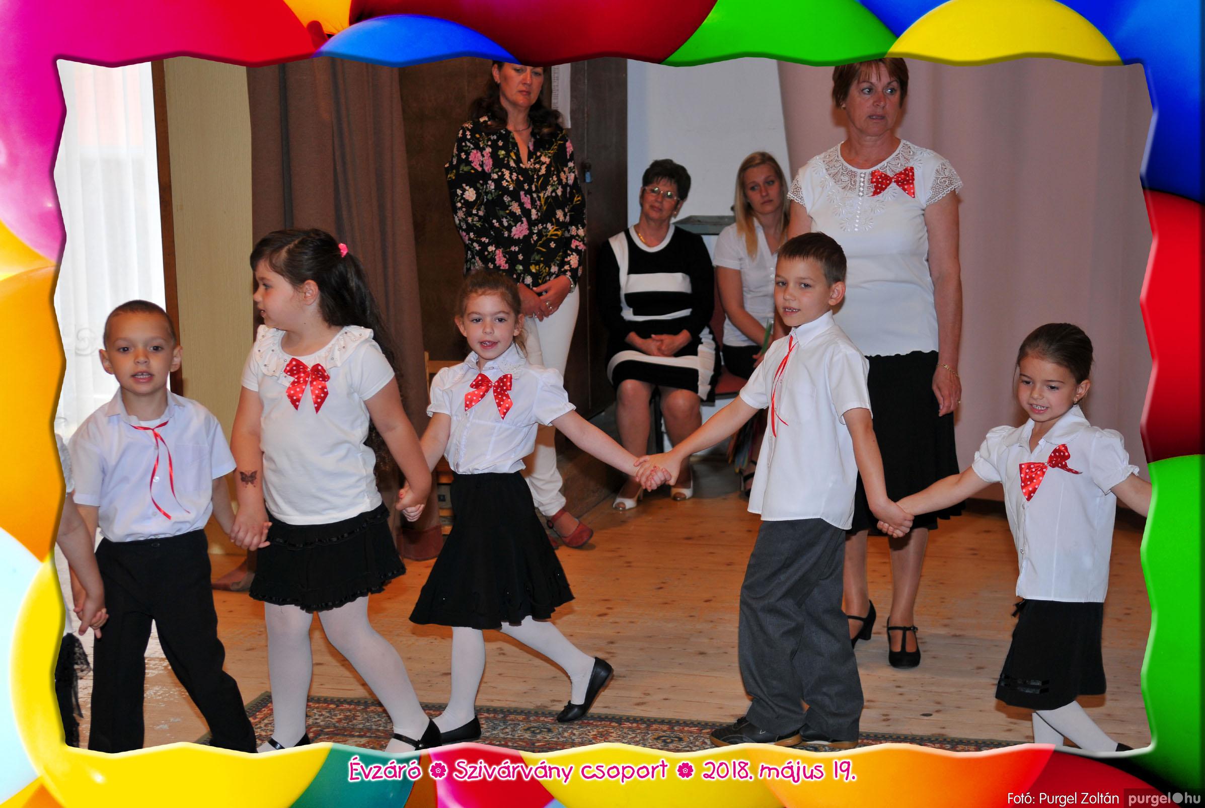 2018.05.19. 224 Kurca-parti Óvoda évzáró 2018. - Szivárvány csoport - Fotó:PURGEL ZOLTÁN© 617.jpg