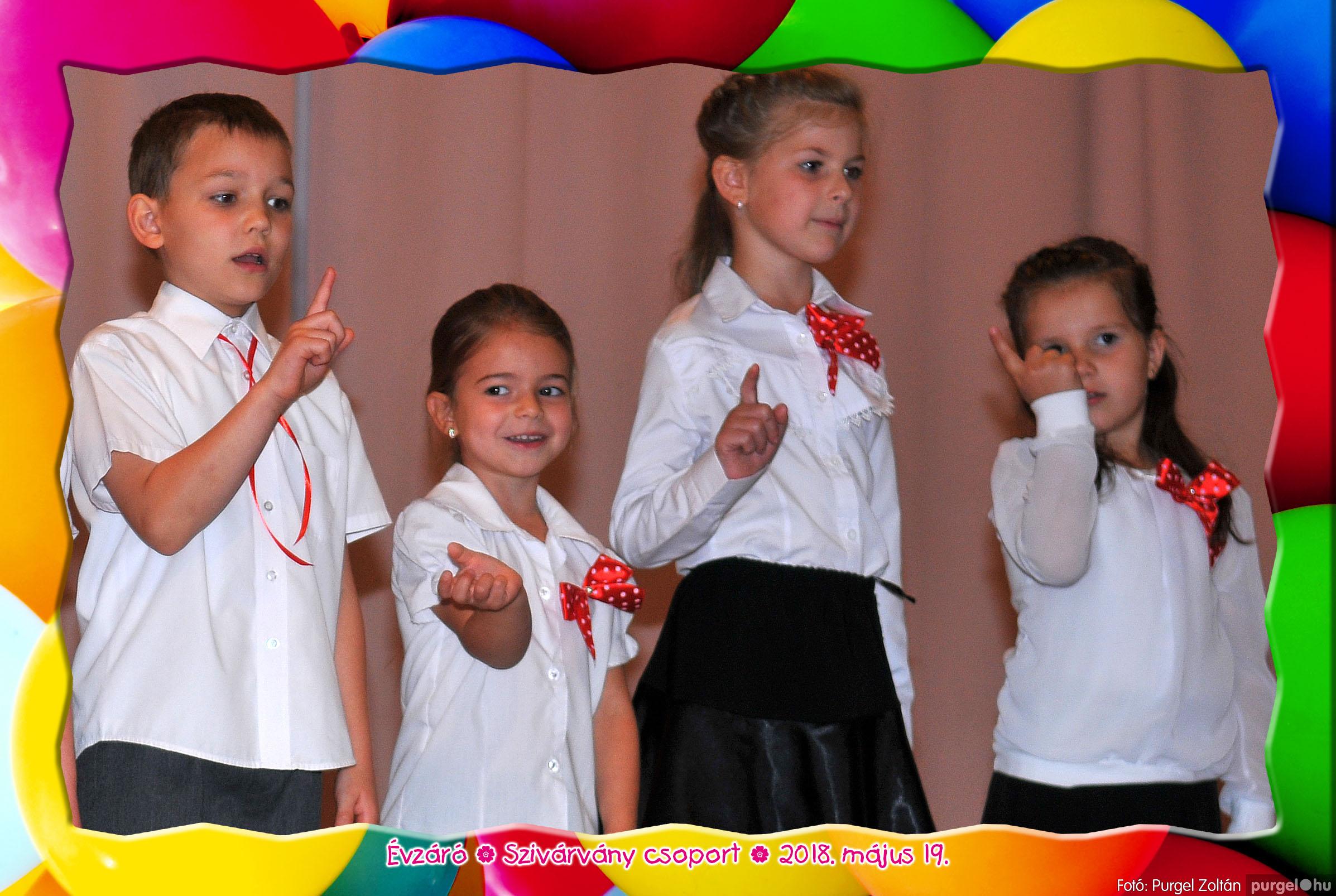 2018.05.19. 218 Kurca-parti Óvoda évzáró 2018. - Szivárvány csoport - Fotó:PURGEL ZOLTÁN© 611.jpg