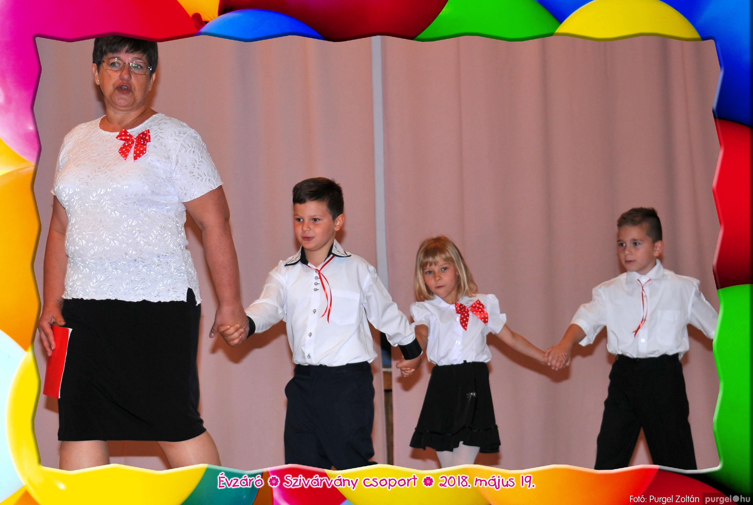 2018.05.19. 208 Kurca-parti Óvoda évzáró 2018. - Szivárvány csoport - Fotó:PURGEL ZOLTÁN© 601.jpg