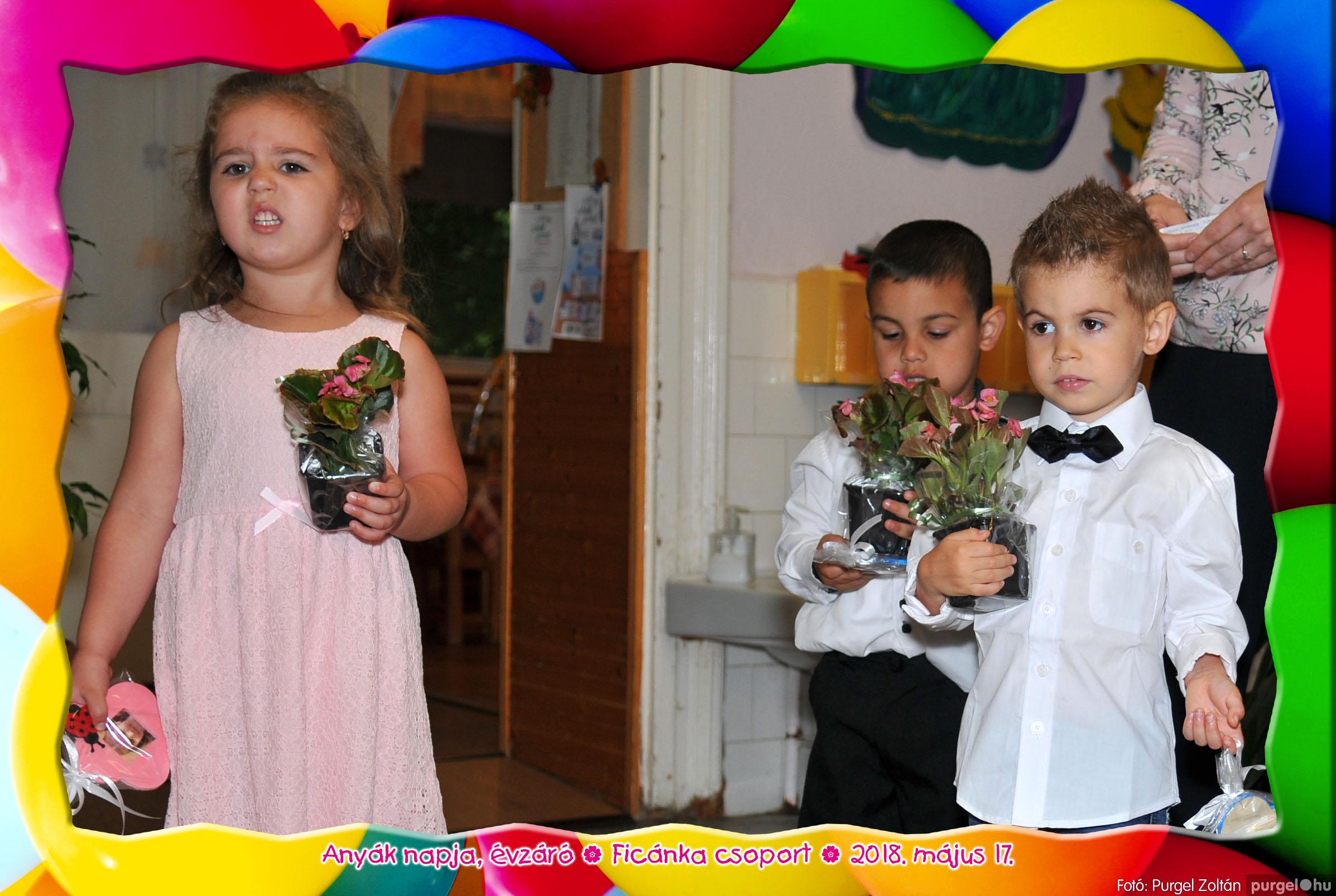 2018.05.17. 119 Kurca-parti Óvoda évzáró 2018. - Ficánka csoport - Fotó:PURGEL ZOLTÁN© 246.jpg
