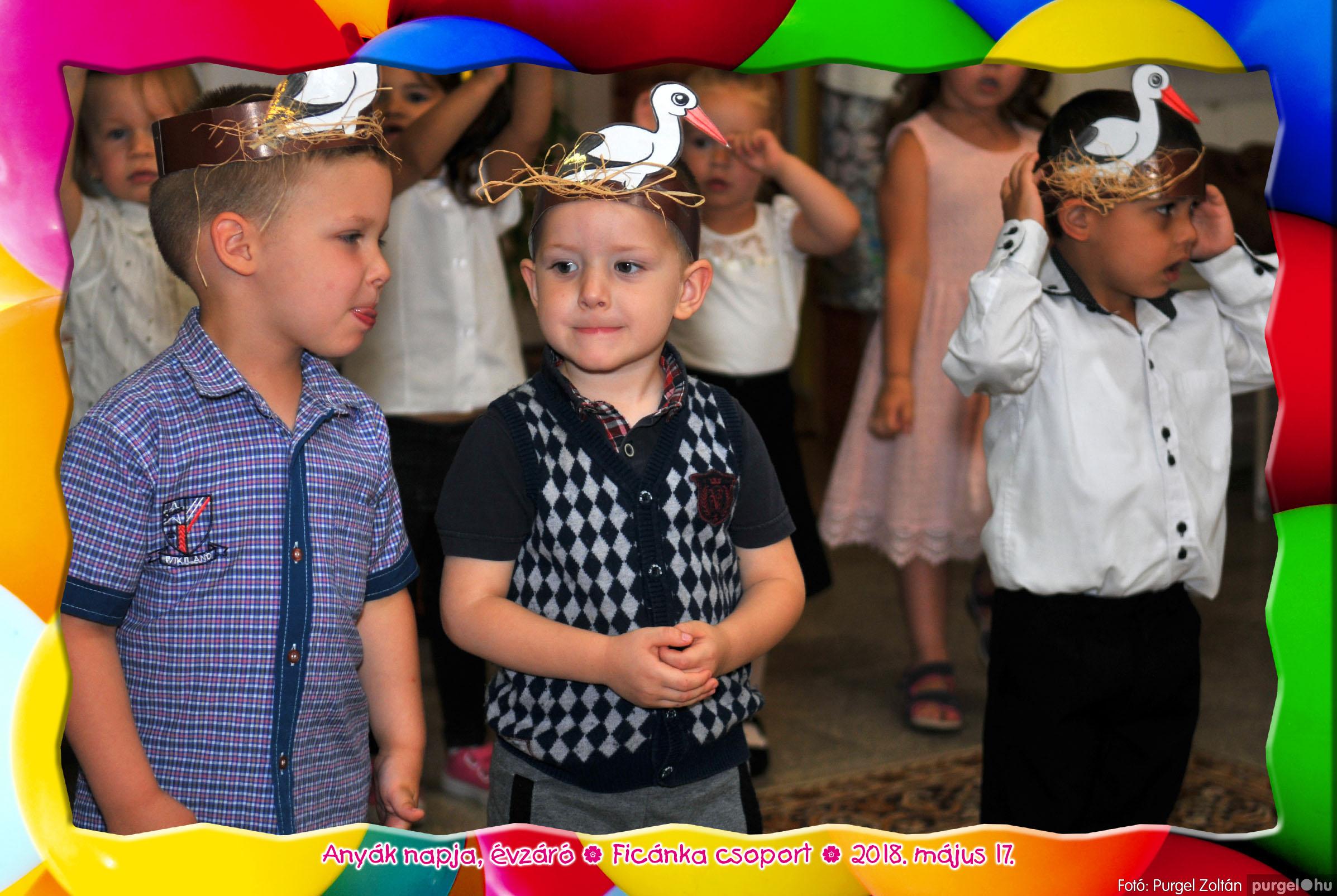 2018.05.17. 104 Kurca-parti Óvoda évzáró 2018. - Ficánka csoport - Fotó:PURGEL ZOLTÁN© 231.jpg