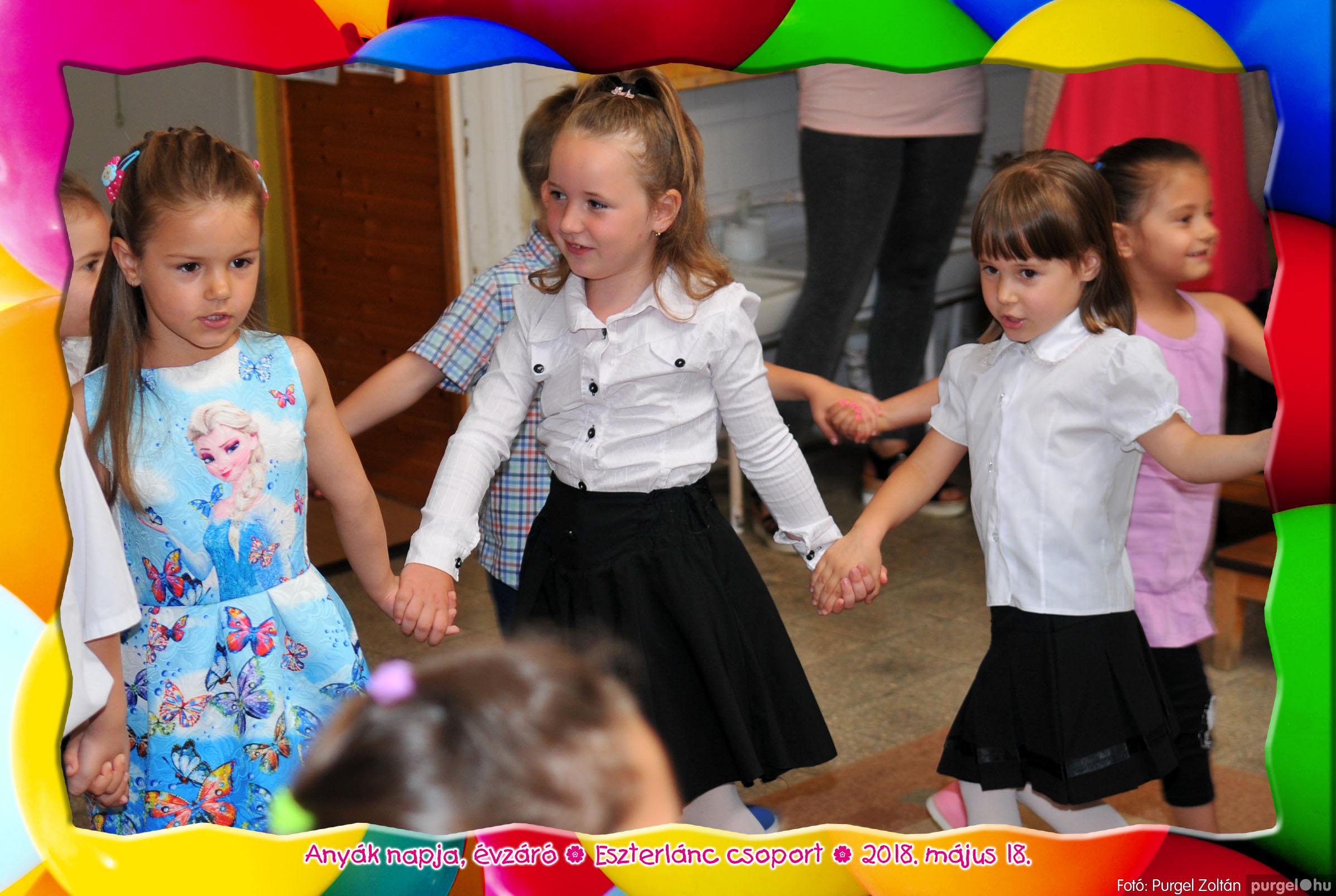 2018.05.18. 123 Kurca-parti Óvoda évzáró 2018. - Eszterlánc csoport - Fotó:PURGEL ZOLTÁN© 102.jpg