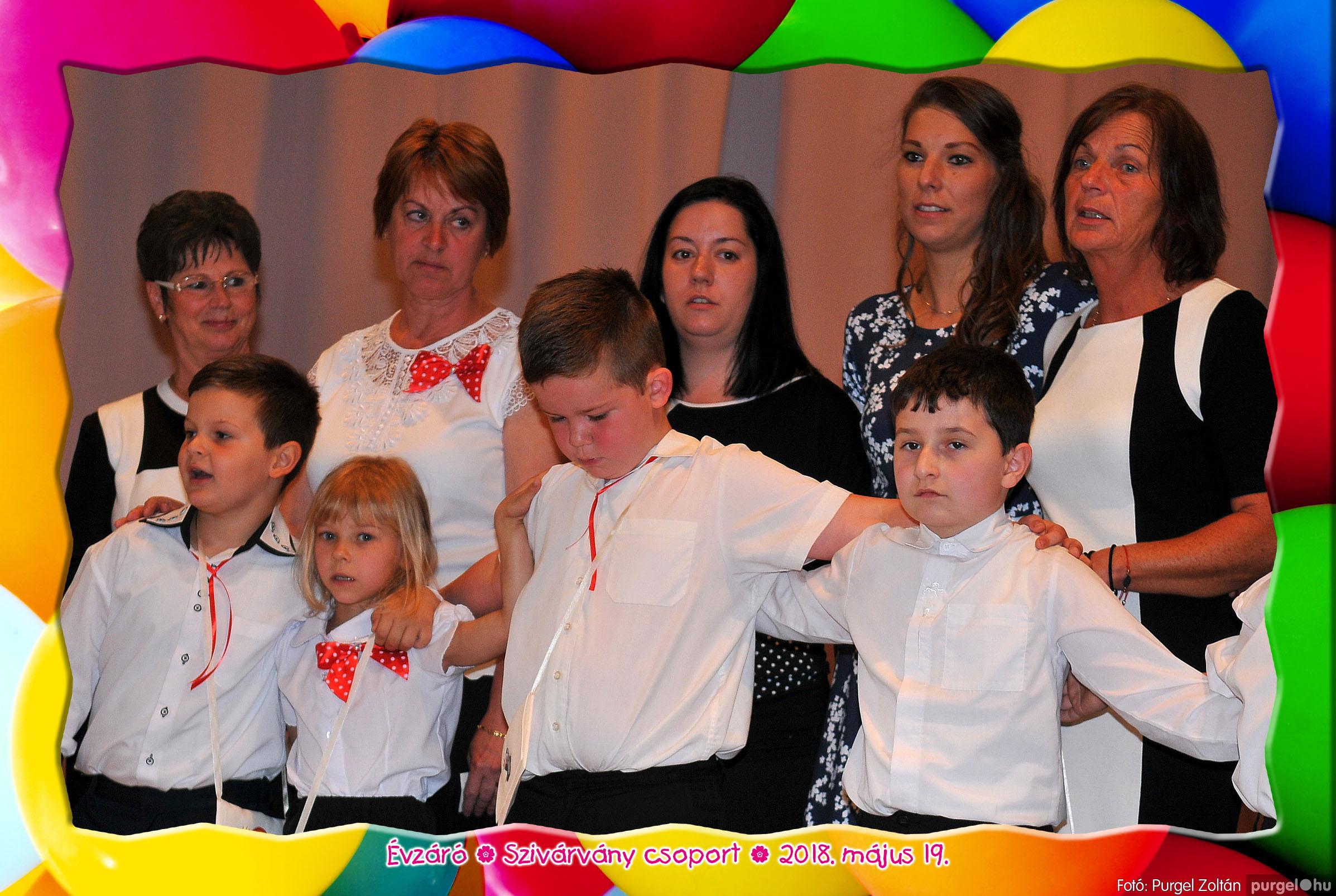 2018.05.19. 257 Kurca-parti Óvoda évzáró 2018. - Szivárvány csoport - Fotó:PURGEL ZOLTÁN© 650.jpg