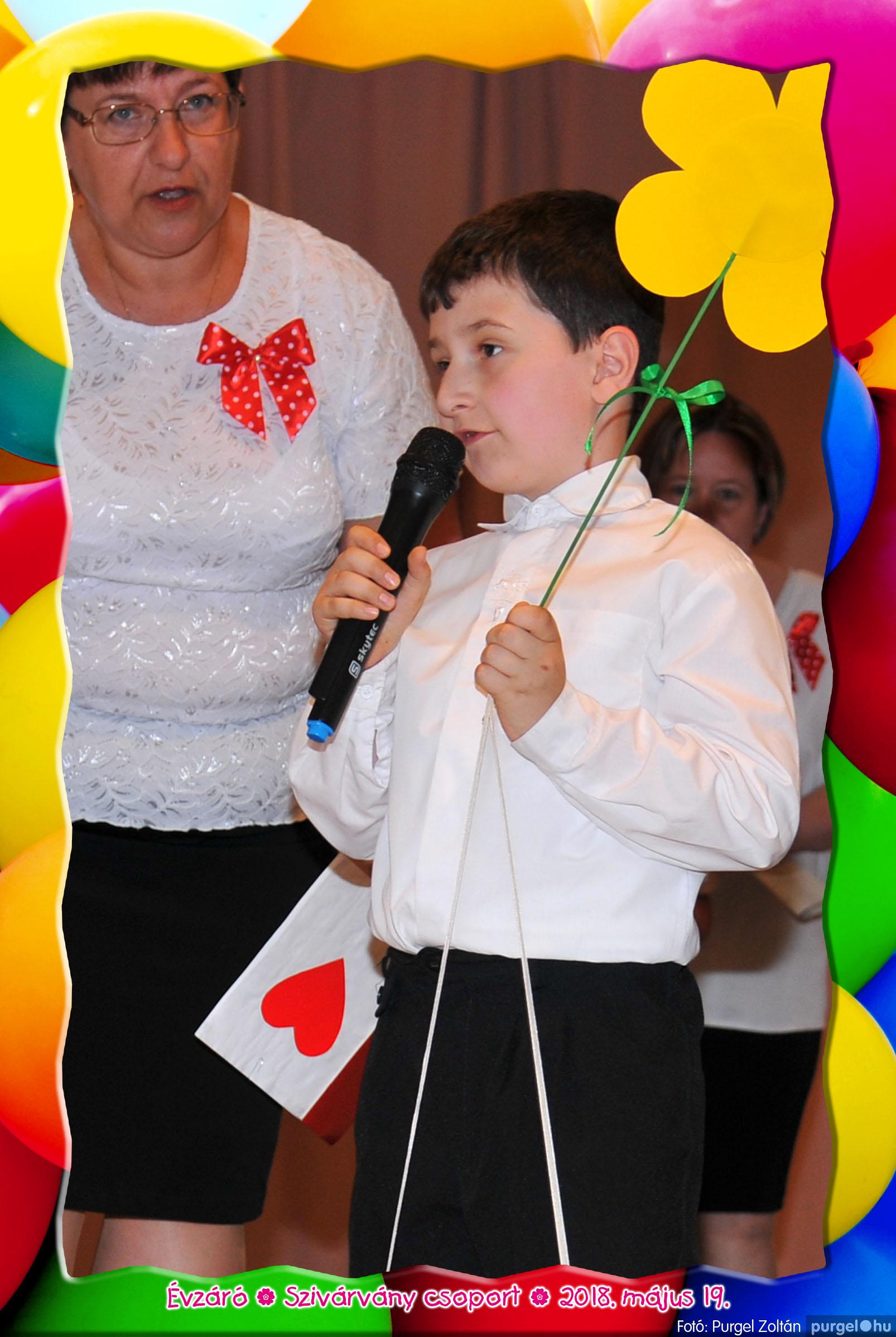 2018.05.19. 246 Kurca-parti Óvoda évzáró 2018. - Szivárvány csoport - Fotó:PURGEL ZOLTÁN© 639.jpg