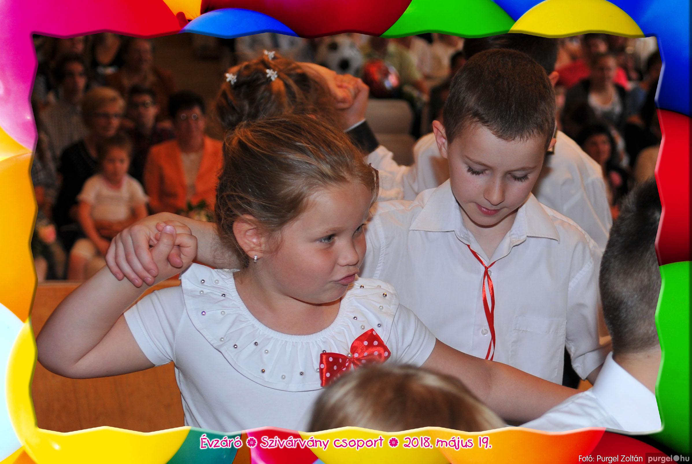 2018.05.19. 234 Kurca-parti Óvoda évzáró 2018. - Szivárvány csoport - Fotó:PURGEL ZOLTÁN© 627.jpg