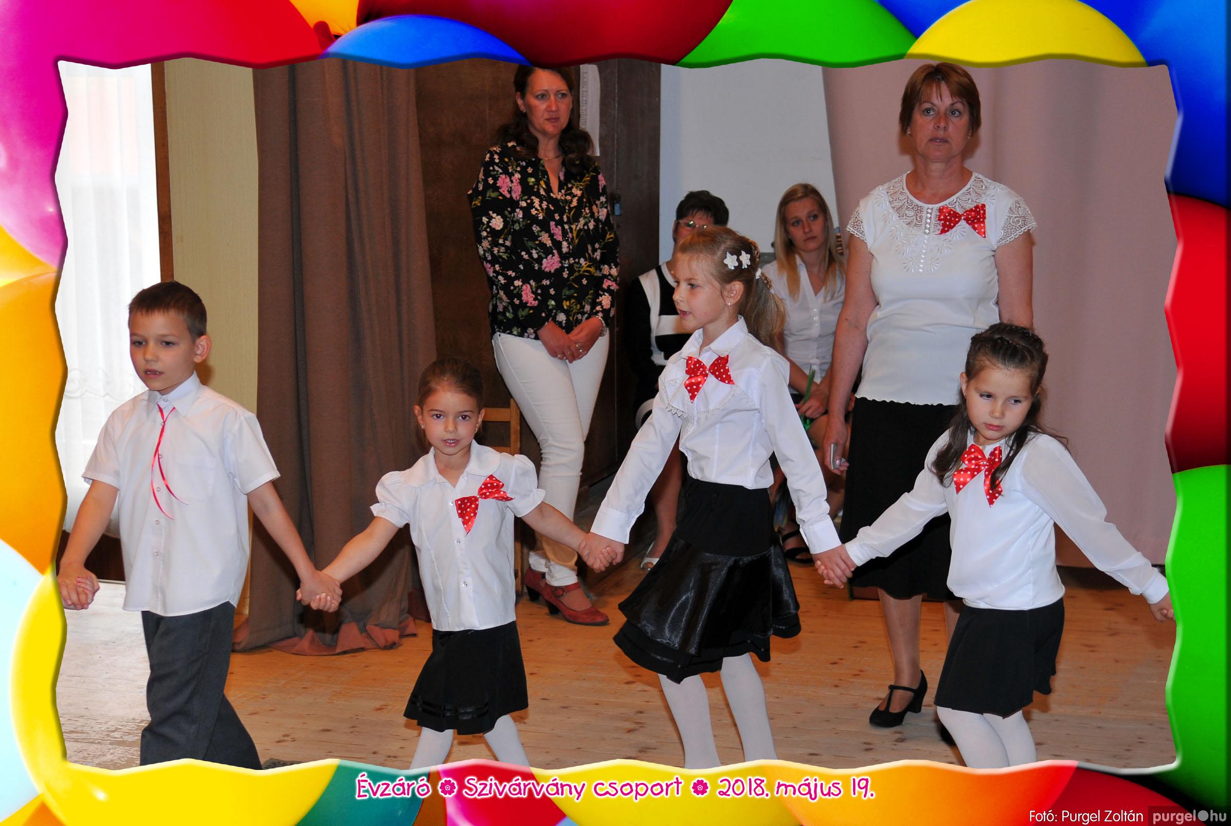 2018.05.19. 225 Kurca-parti Óvoda évzáró 2018. - Szivárvány csoport - Fotó:PURGEL ZOLTÁN© 618.jpg
