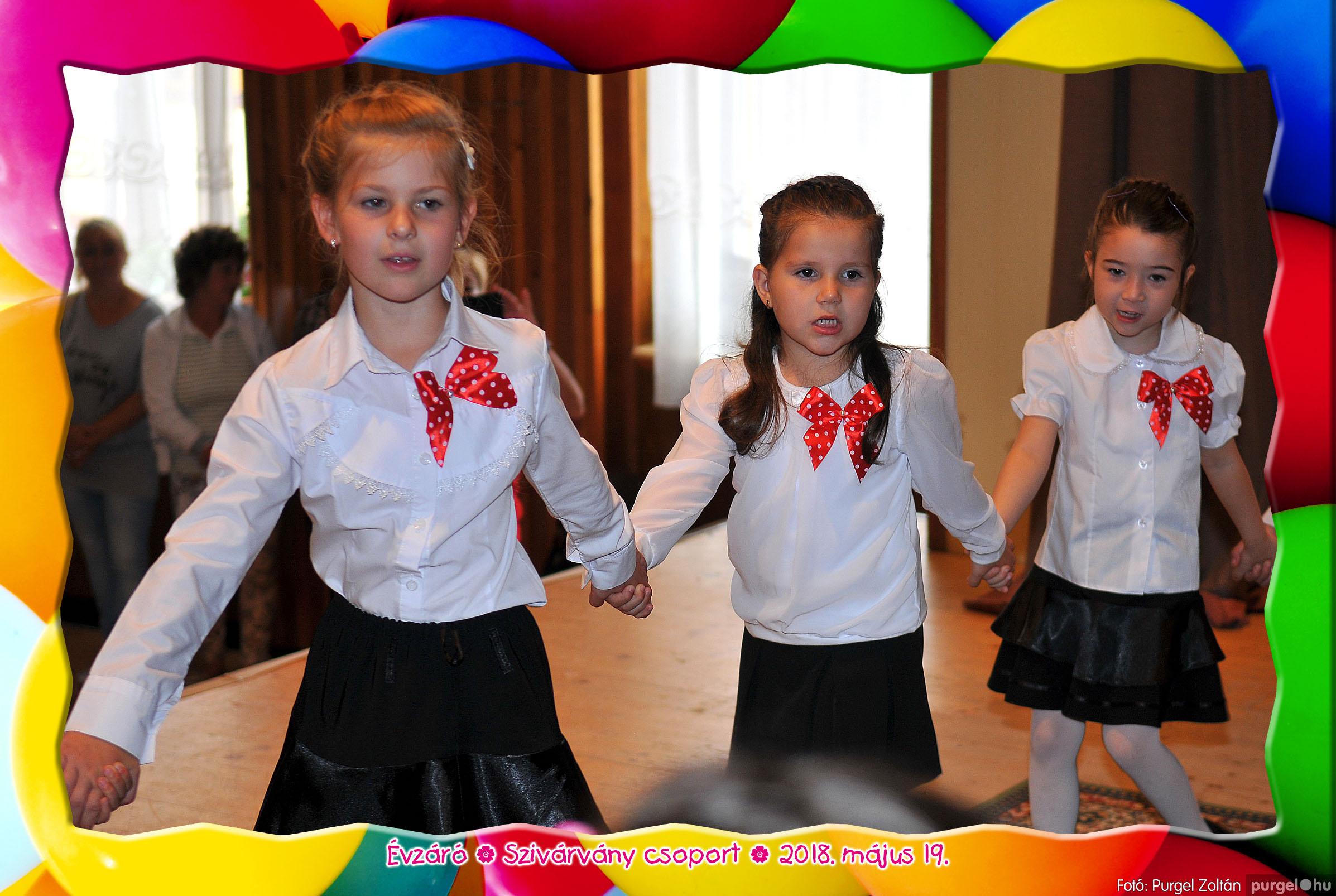 2018.05.19. 221 Kurca-parti Óvoda évzáró 2018. - Szivárvány csoport - Fotó:PURGEL ZOLTÁN© 614.jpg