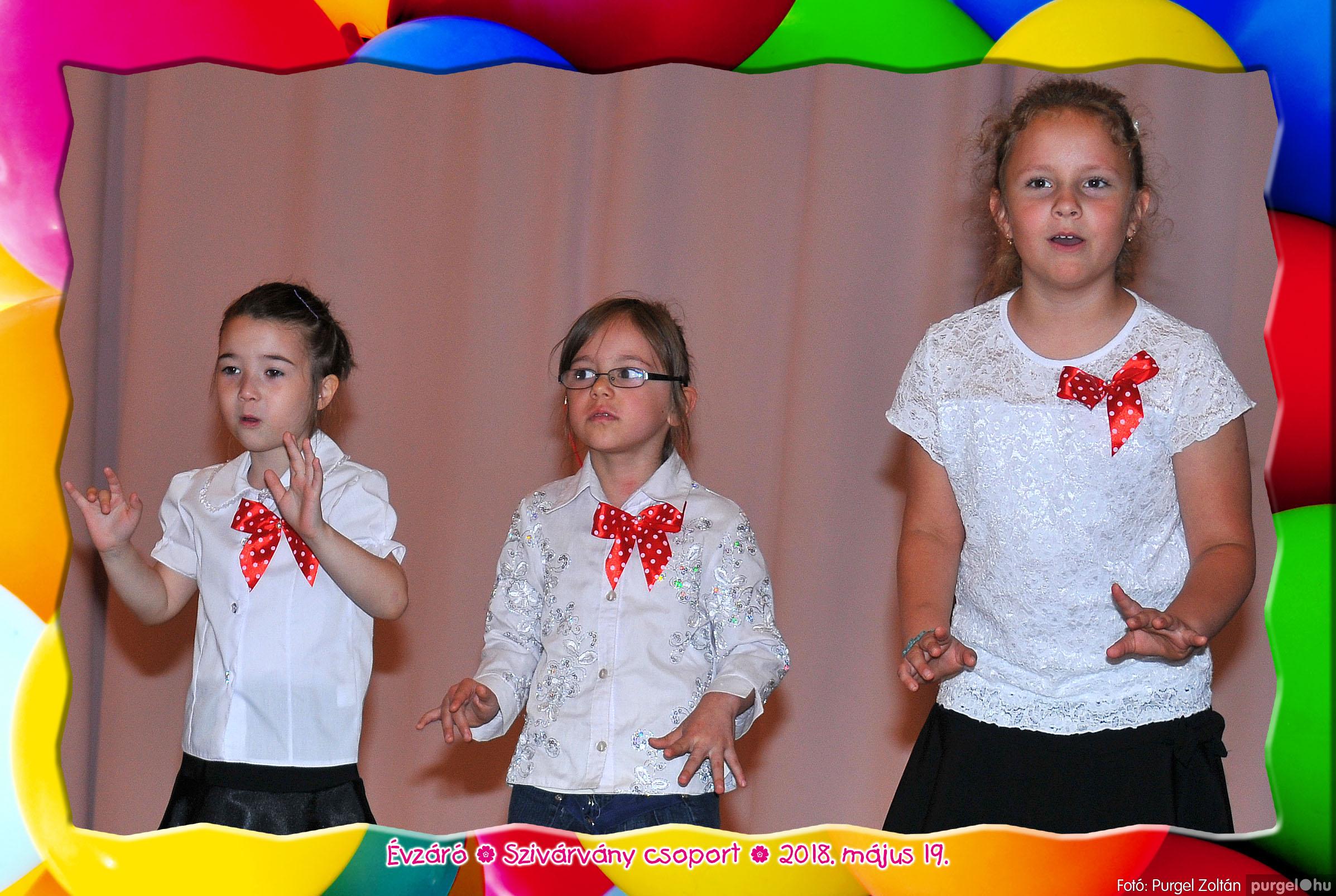 2018.05.19. 220 Kurca-parti Óvoda évzáró 2018. - Szivárvány csoport - Fotó:PURGEL ZOLTÁN© 613.jpg