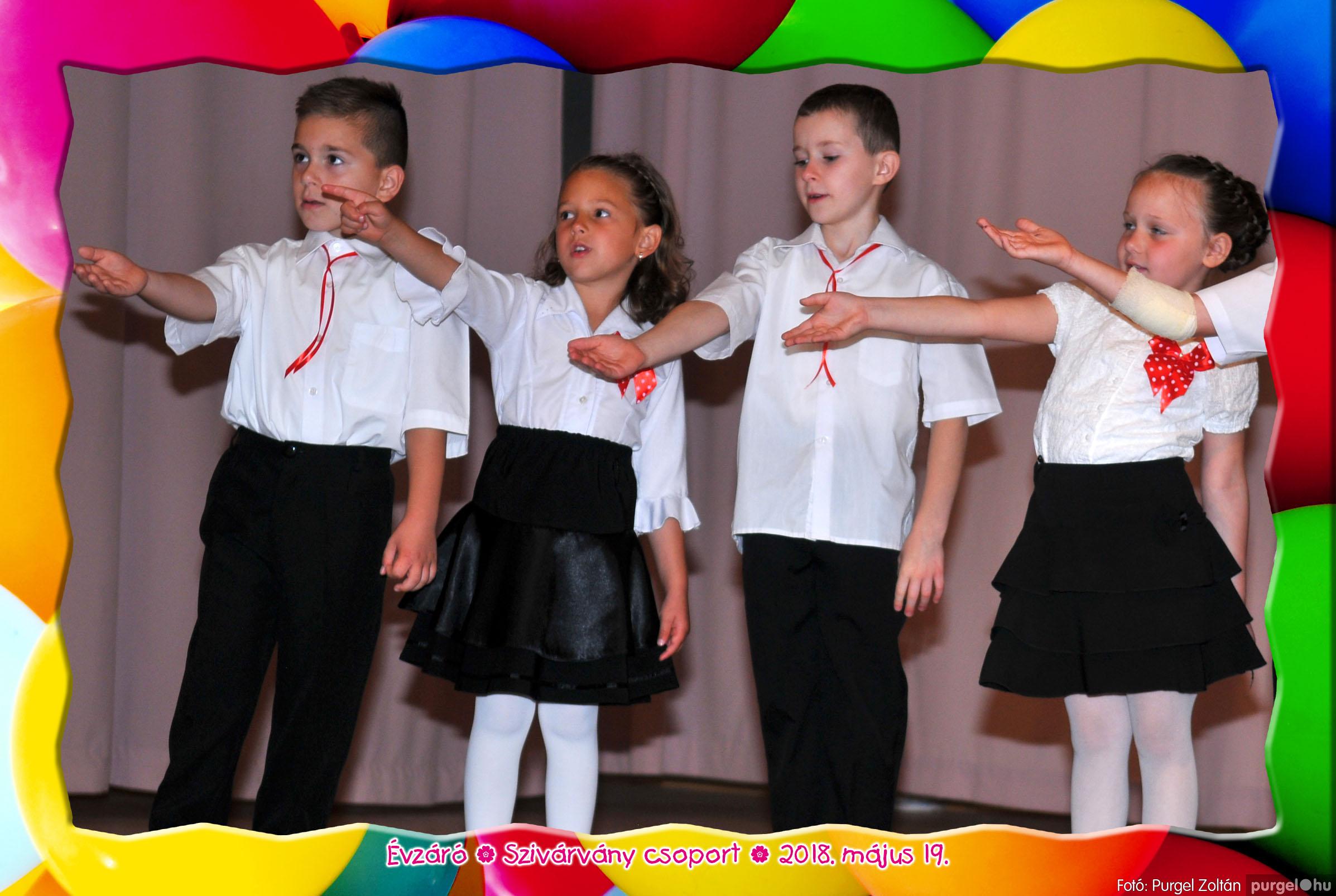2018.05.19. 216 Kurca-parti Óvoda évzáró 2018. - Szivárvány csoport - Fotó:PURGEL ZOLTÁN© 609.jpg