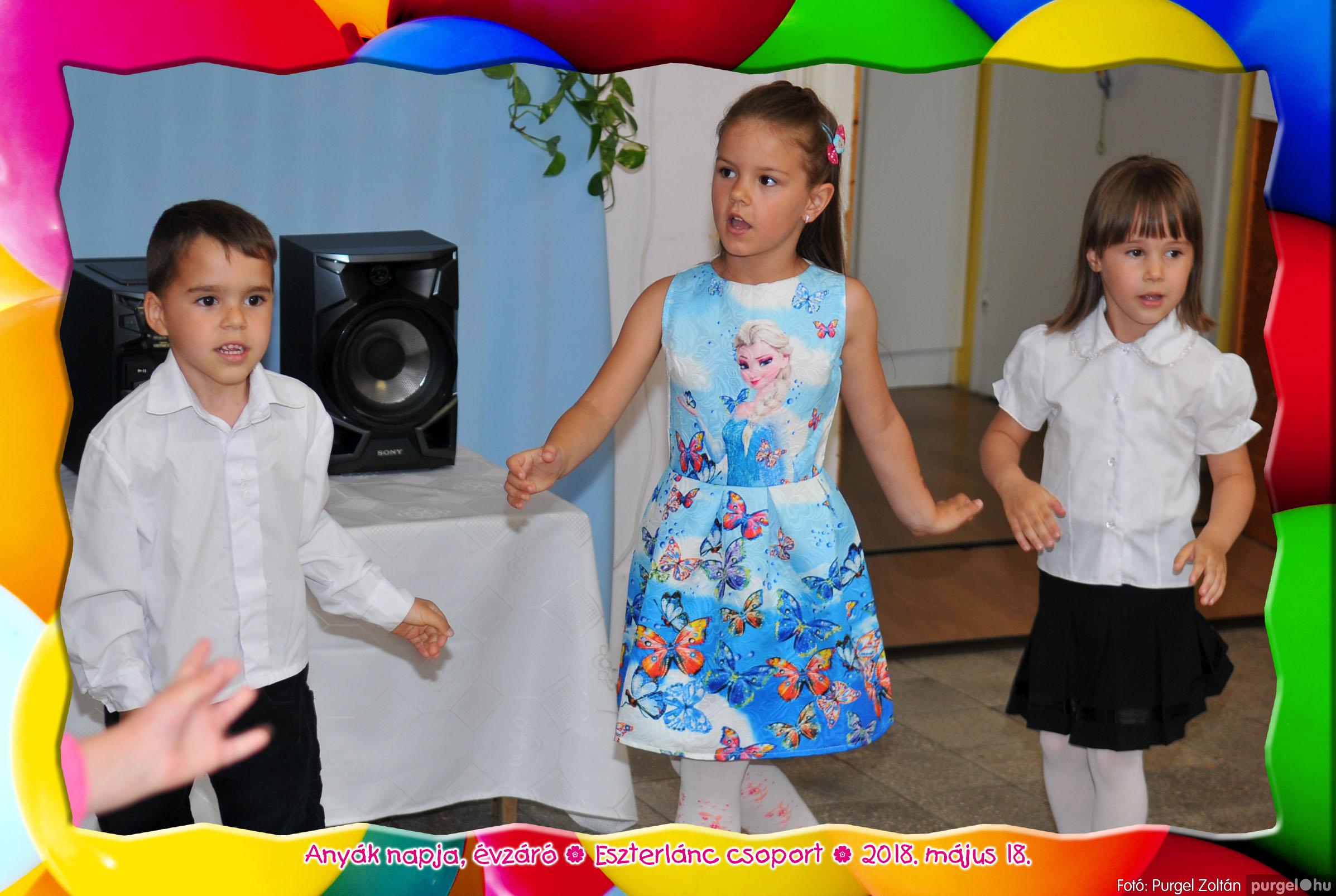 2018.05.18. 150 Kurca-parti Óvoda évzáró 2018. - Eszterlánc csoport - Fotó:PURGEL ZOLTÁN© 129.jpg
