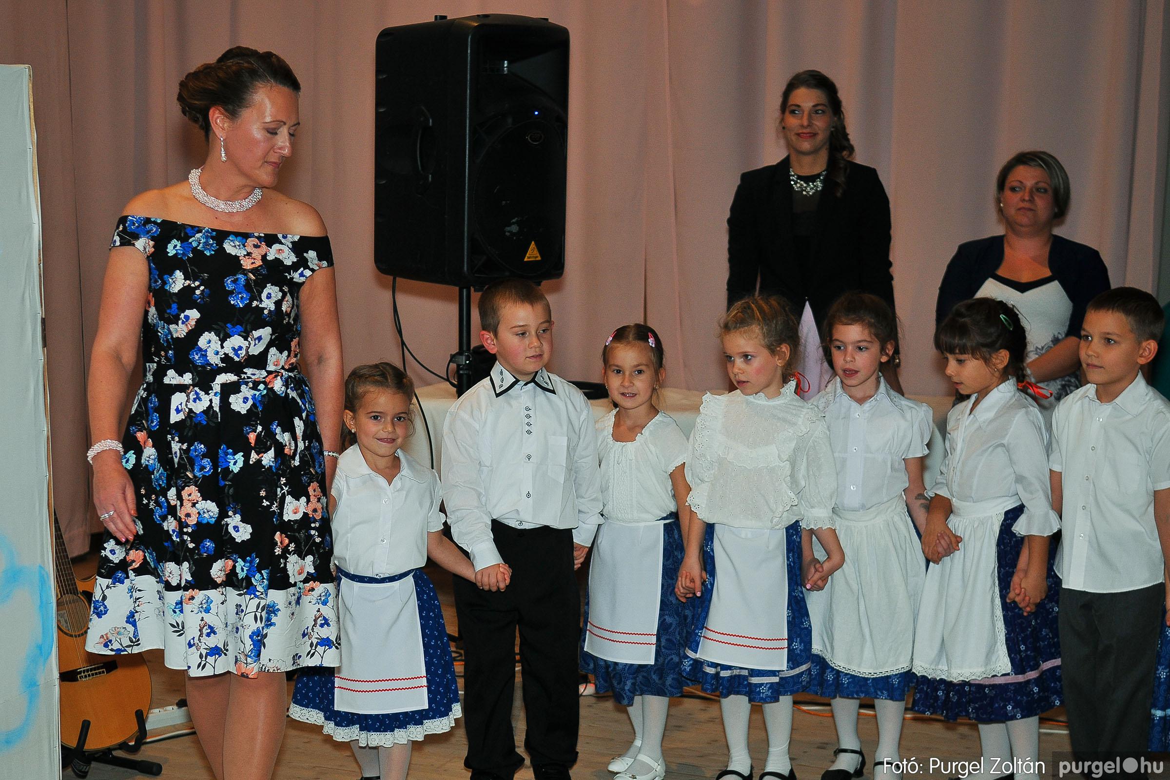 2018.10.20. 070 Kurca-parti Óvoda jótékonysági bál - Fotó:PURGEL ZOLTÁN© D3K_5861q.jpg