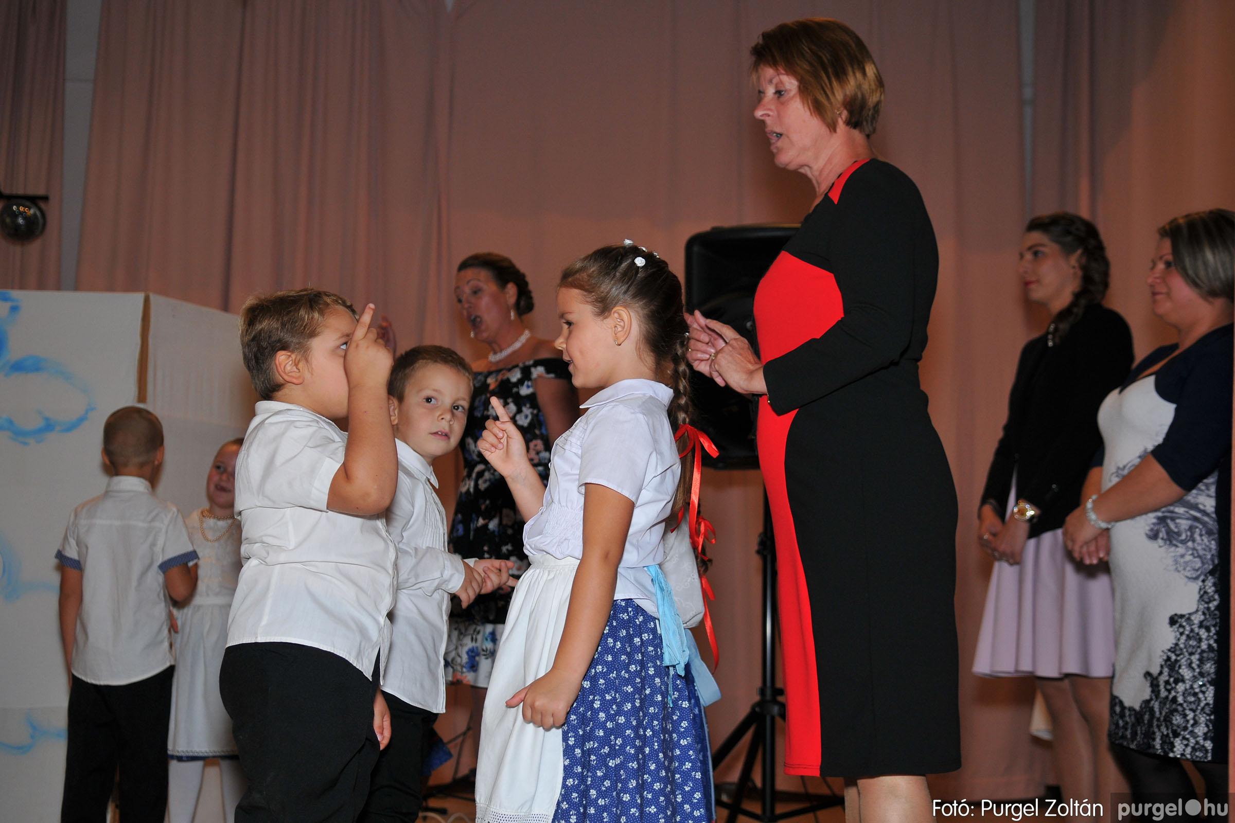 2018.10.20. 009 Kurca-parti Óvoda jótékonysági bál - Fotó:PURGEL ZOLTÁN© D3K_5780q.jpg