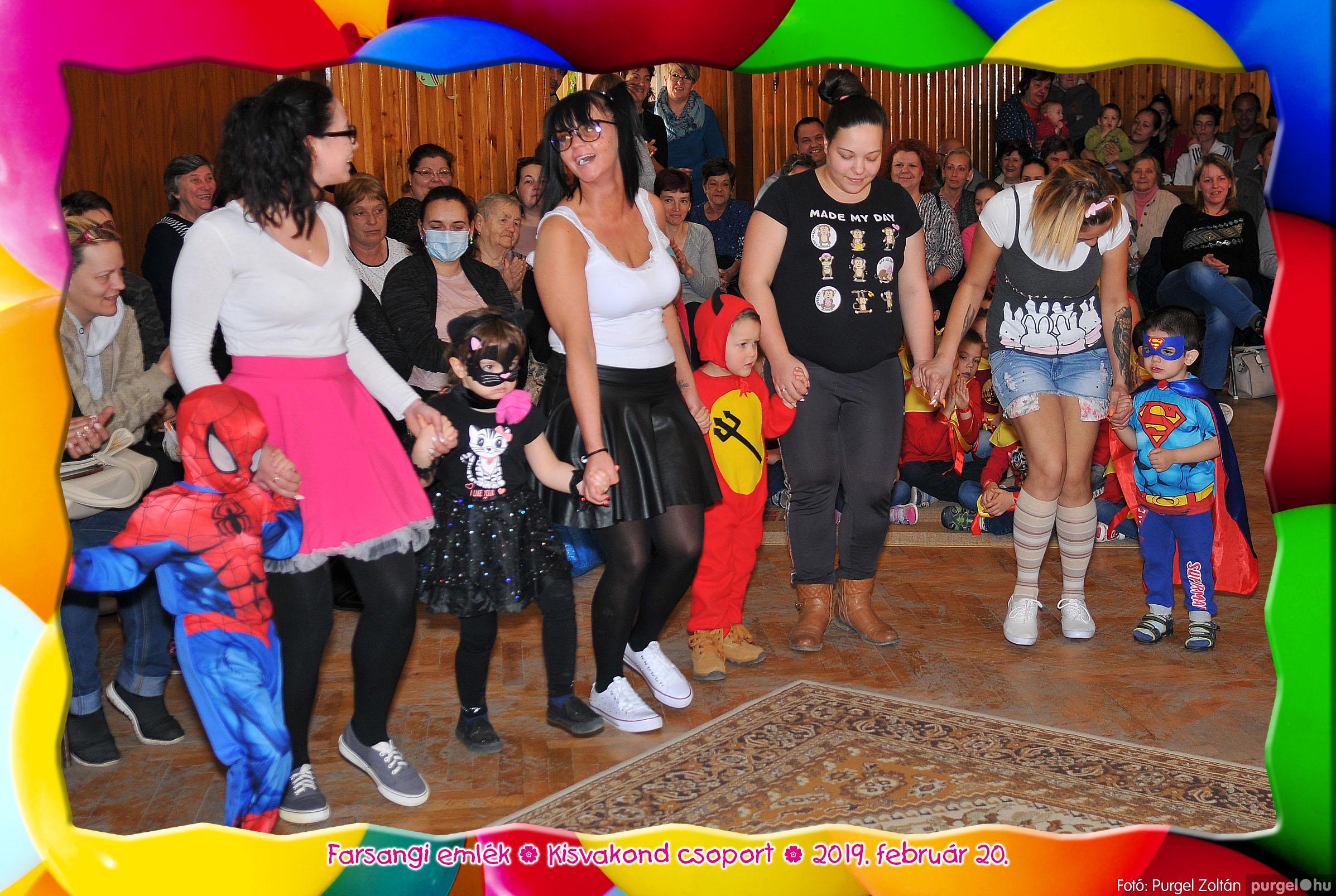2019.02.20. 087 Kurca-parti Óvoda farsang 2019. - Kisvakond csoport - Fotó:PURGEL ZOLTÁN© 310.jpg