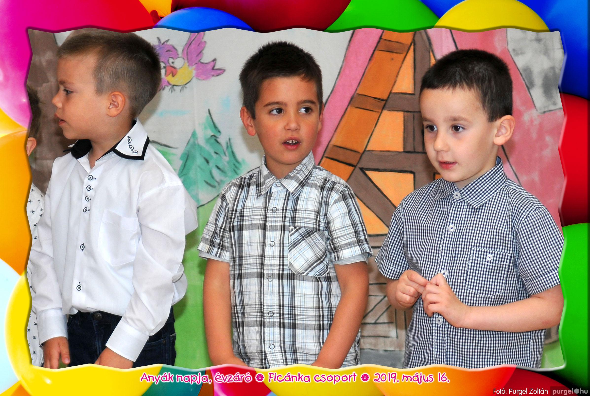 2019.05.16. 022 Kurca-parti Óvoda évzáró 2019. - Ficánka csoport - Fotó:PURGEL ZOLTÁN© 222.jpg