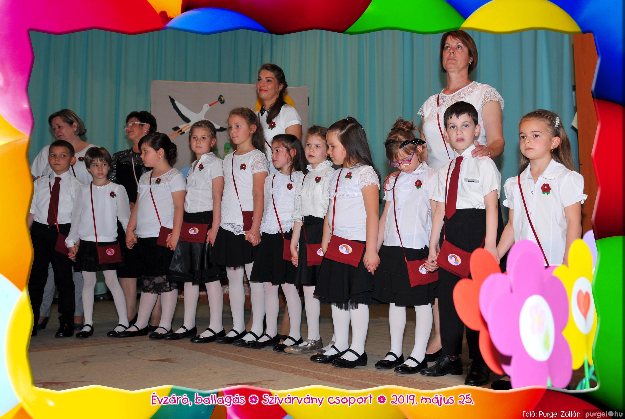 2019.05.25. 154 Kurca-parti Óvoda évzáró 2019. - Szivárvány csoport - Fotó:PURGEL ZOLTÁN© 655