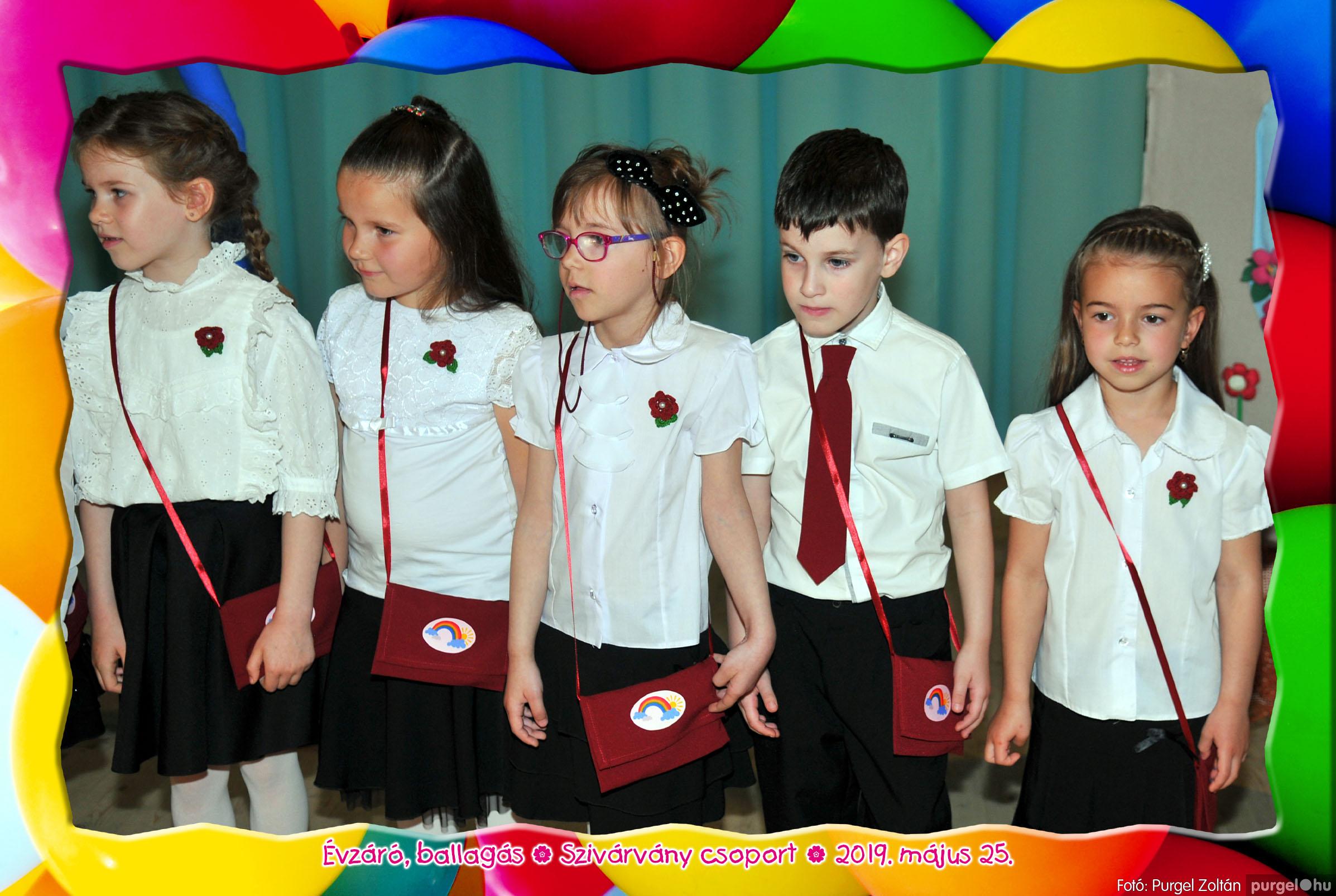 2019.05.25. 151 Kurca-parti Óvoda évzáró 2019. - Szivárvány csoport - Fotó:PURGEL ZOLTÁN© 652