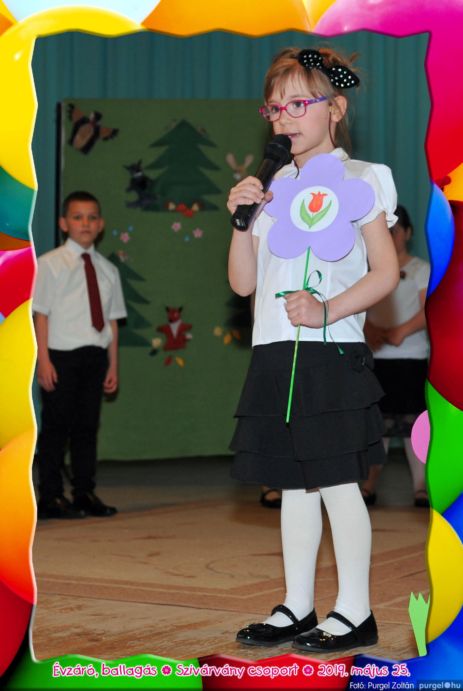 2019.05.25. 143 Kurca-parti Óvoda évzáró 2019. - Szivárvány csoport - Fotó:PURGEL ZOLTÁN© 644.jpg