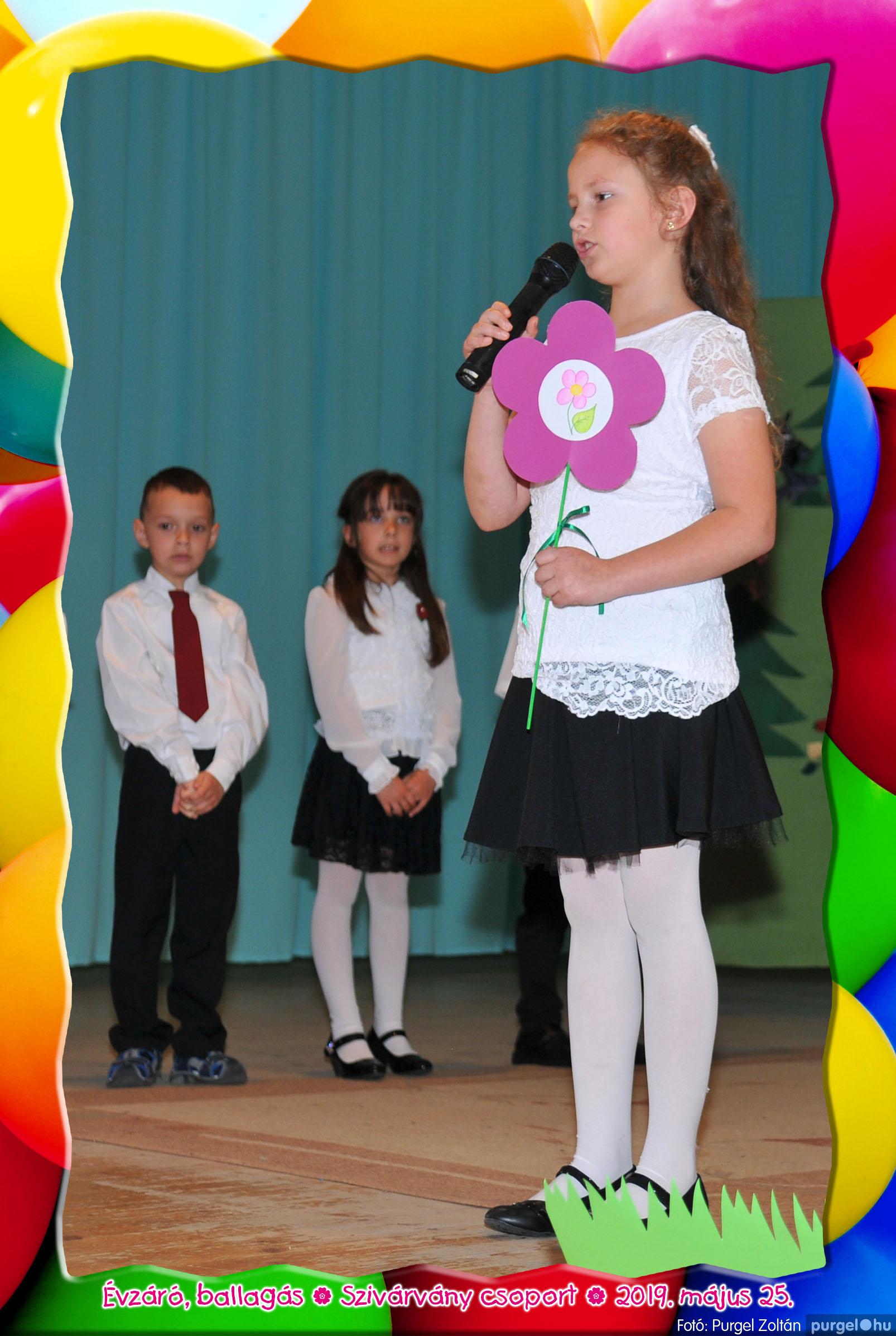 2019.05.25. 139 Kurca-parti Óvoda évzáró 2019. - Szivárvány csoport - Fotó:PURGEL ZOLTÁN© 640.jpg