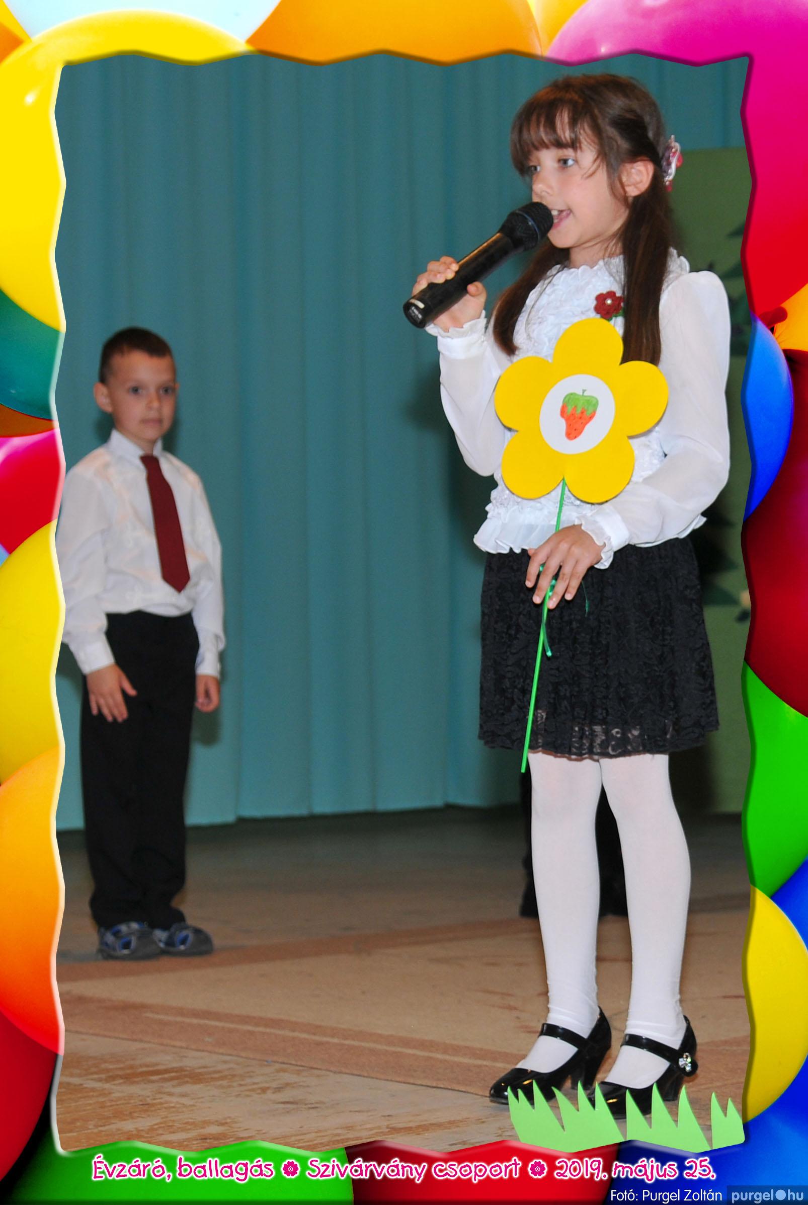 2019.05.25. 134 Kurca-parti Óvoda évzáró 2019. - Szivárvány csoport - Fotó:PURGEL ZOLTÁN© 635.jpg