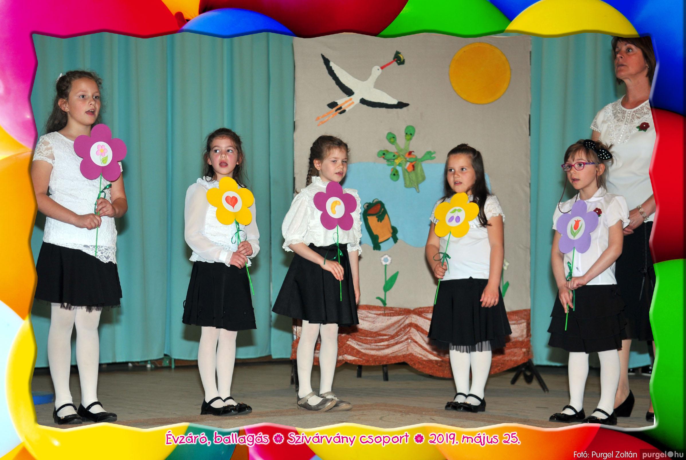 2019.05.25. 131 Kurca-parti Óvoda évzáró 2019. - Szivárvány csoport - Fotó:PURGEL ZOLTÁN© 632.jpg