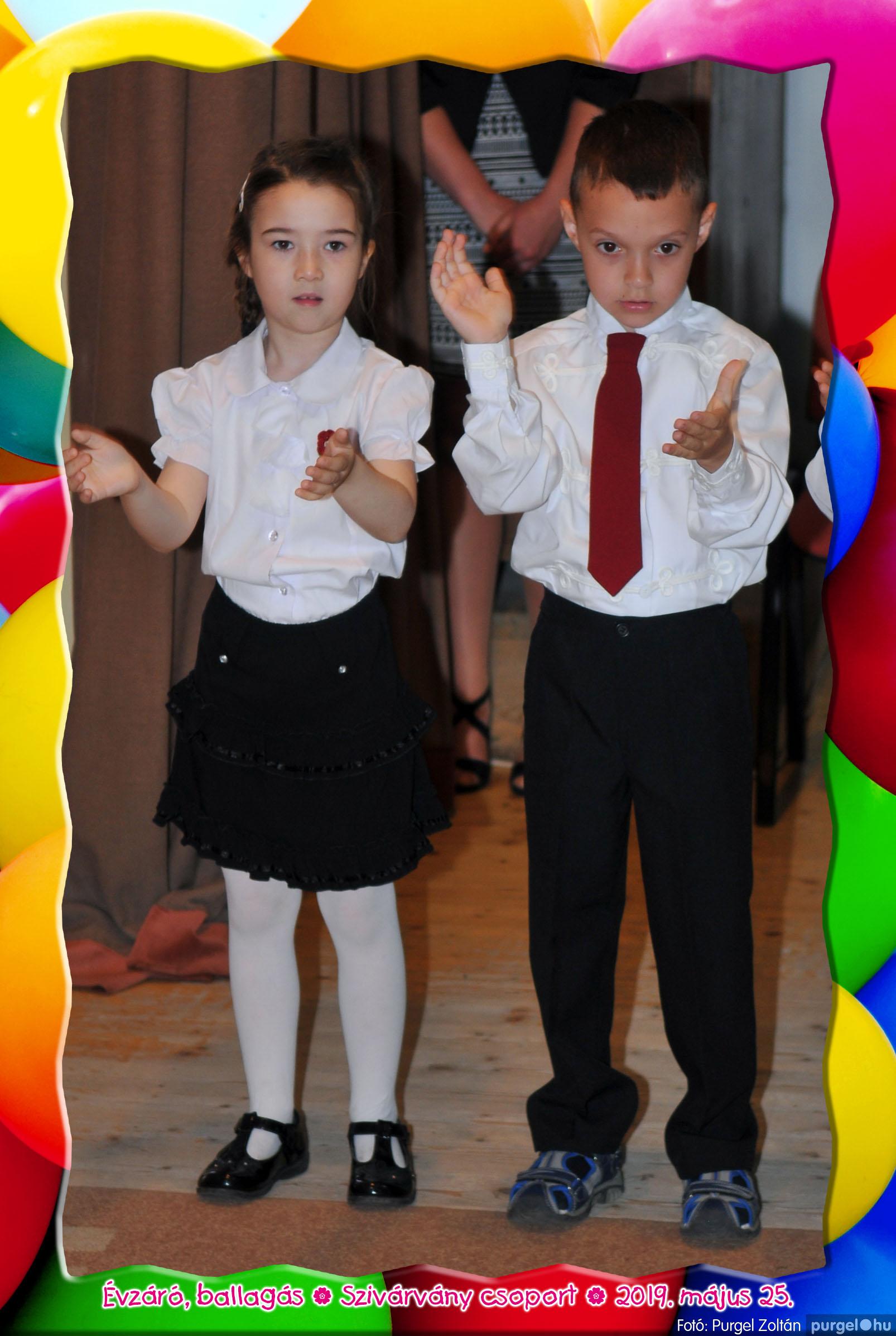 2019.05.25. 123 Kurca-parti Óvoda évzáró 2019. - Szivárvány csoport - Fotó:PURGEL ZOLTÁN© 624.jpg