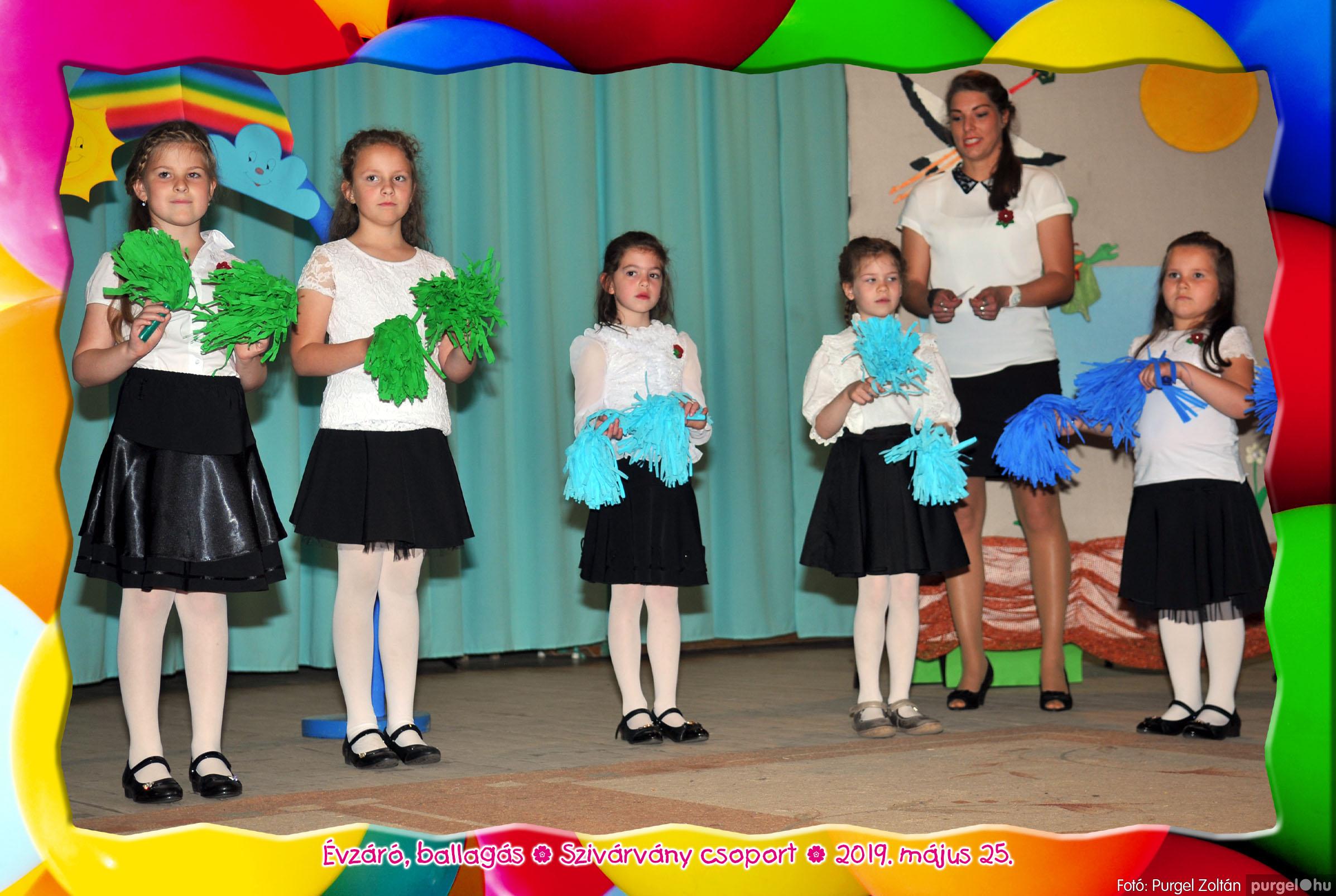 2019.05.25. 108 Kurca-parti Óvoda évzáró 2019. - Szivárvány csoport - Fotó:PURGEL ZOLTÁN© 609.jpg