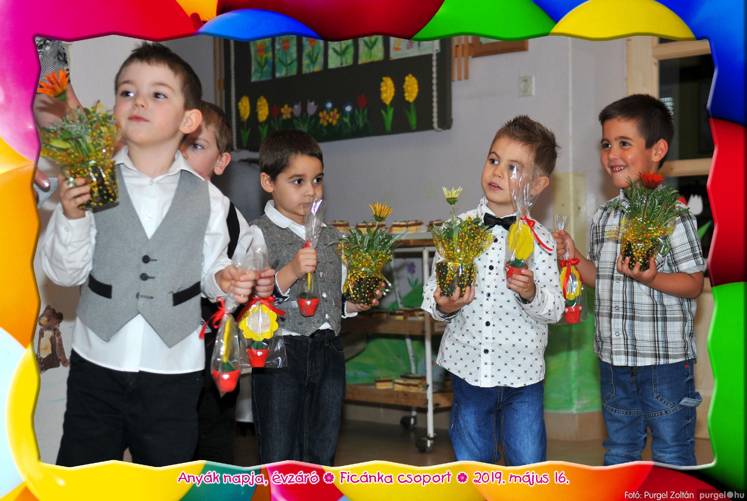 2019.05.16. 048 Kurca-parti Óvoda évzáró 2019. - Ficánka csoport - Fotó:PURGEL ZOLTÁN© 248.jpg