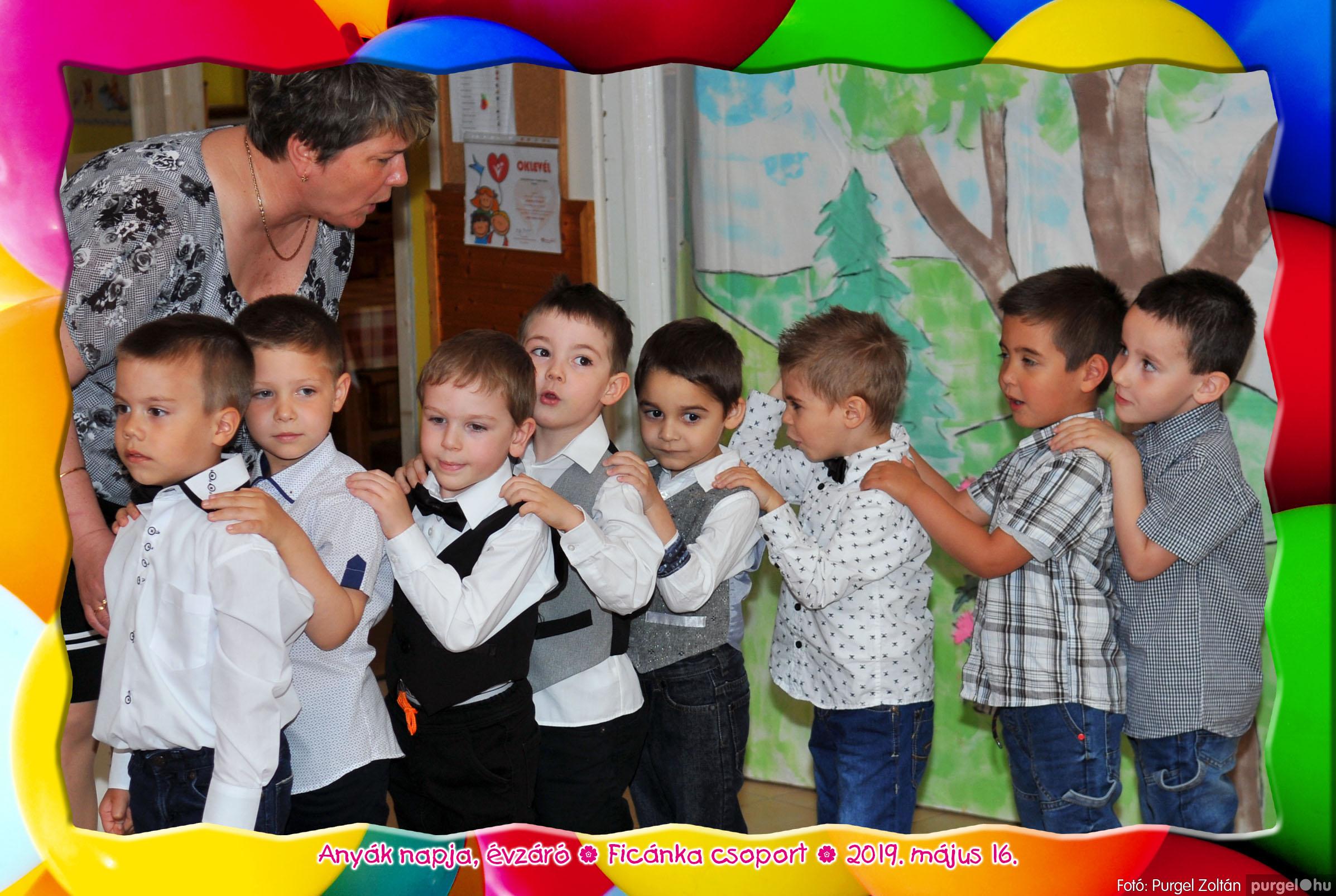 2019.05.16. 026 Kurca-parti Óvoda évzáró 2019. - Ficánka csoport - Fotó:PURGEL ZOLTÁN© 226.jpg