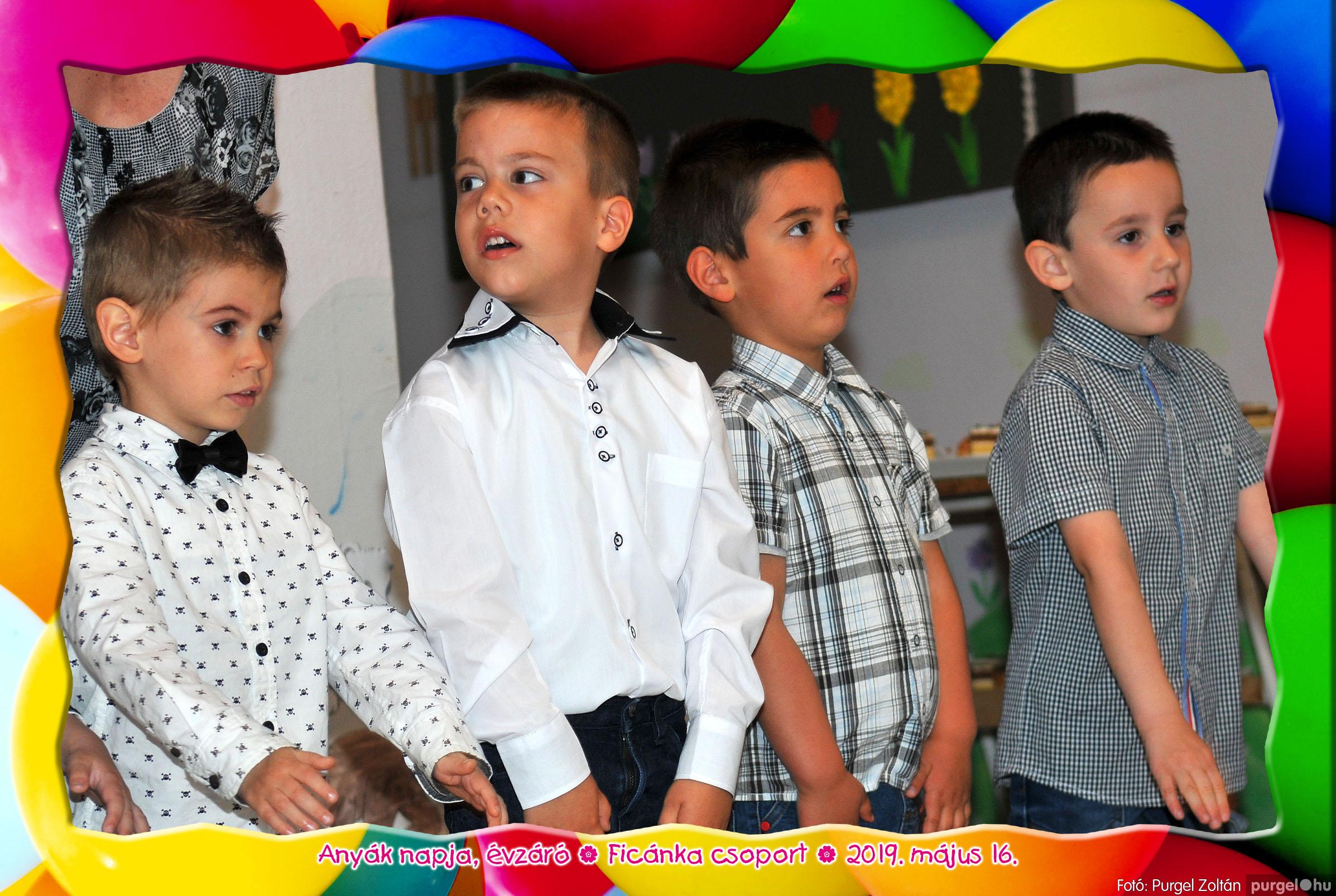 2019.05.16. 018 Kurca-parti Óvoda évzáró 2019. - Ficánka csoport - Fotó:PURGEL ZOLTÁN© 218.jpg
