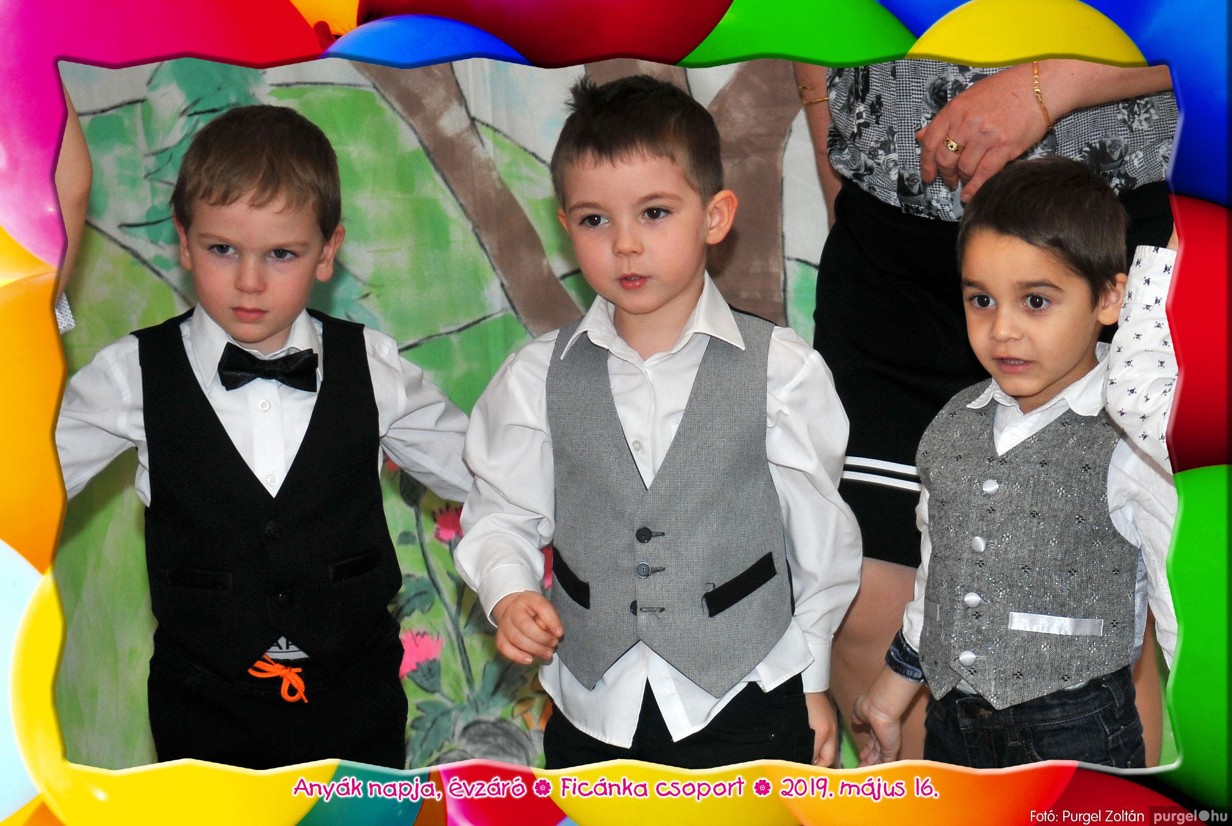 2019.05.16. 012 Kurca-parti Óvoda évzáró 2019. - Ficánka csoport - Fotó:PURGEL ZOLTÁN© 212.jpg