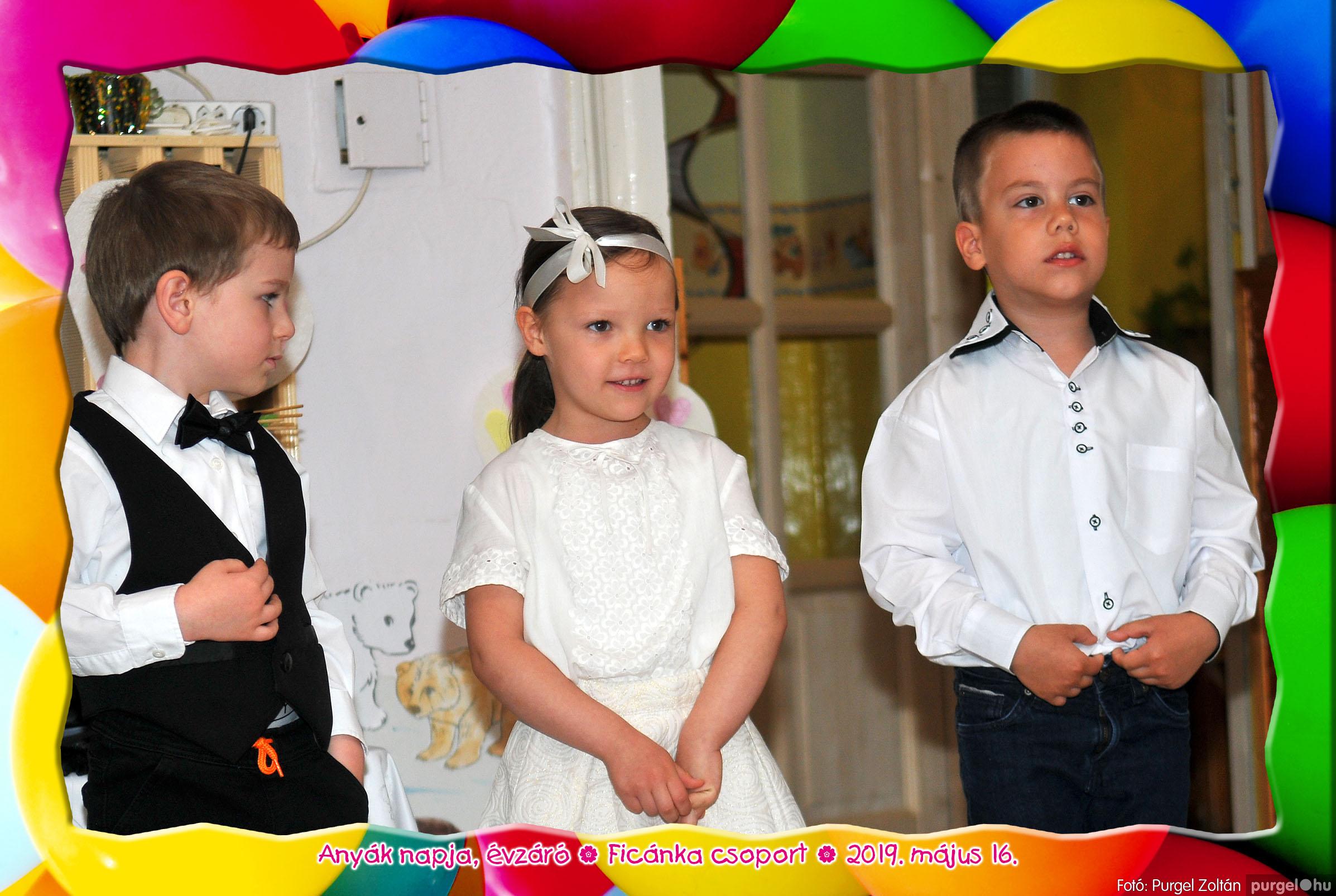 2019.05.16. 009 Kurca-parti Óvoda évzáró 2019. - Ficánka csoport - Fotó:PURGEL ZOLTÁN© 209.jpg