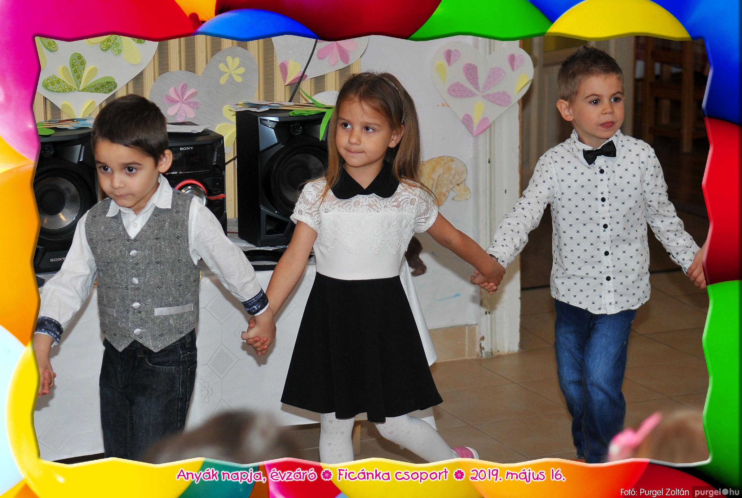 2019.05.16. 005 Kurca-parti Óvoda évzáró 2019. - Ficánka csoport - Fotó:PURGEL ZOLTÁN© 205.jpg