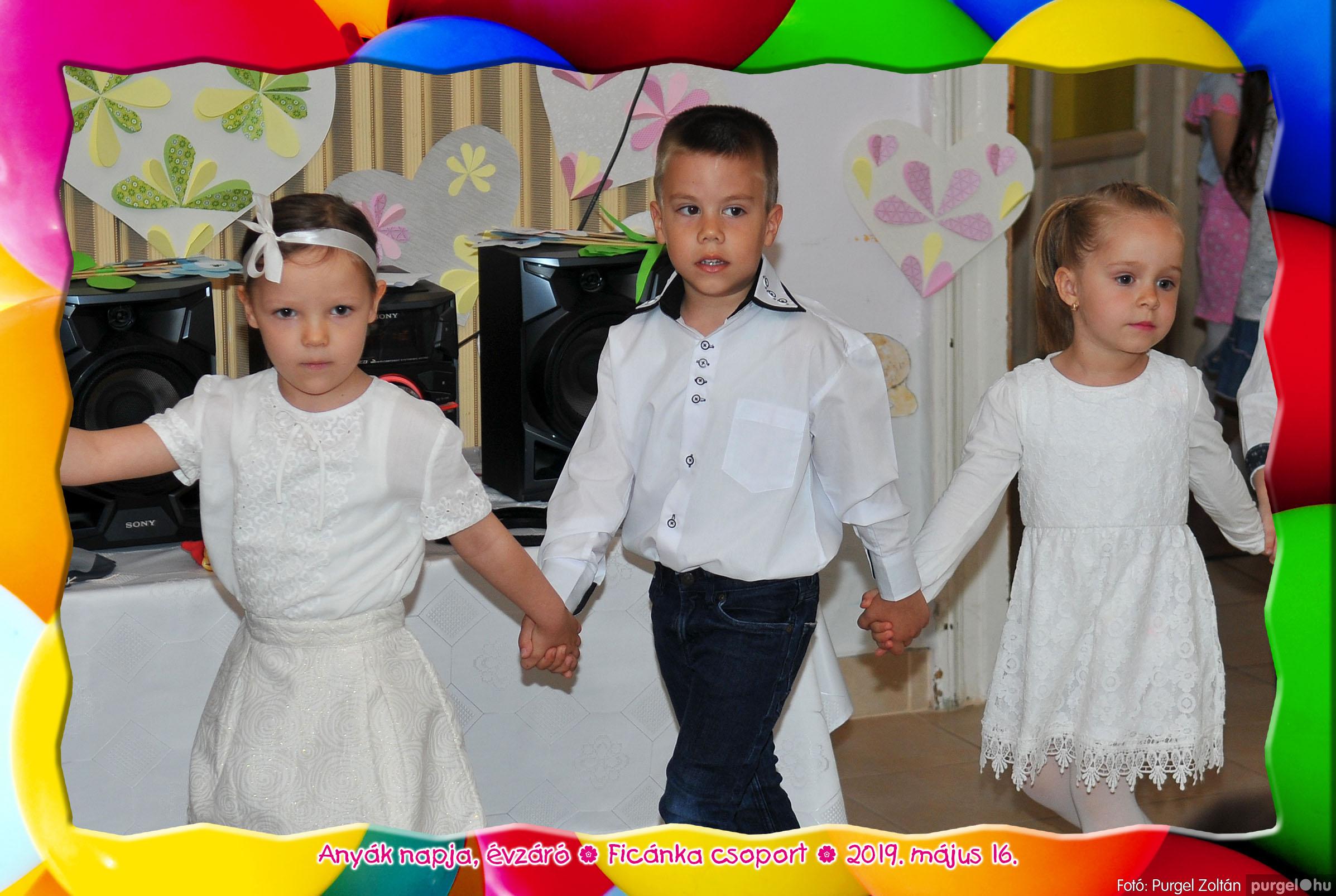 2019.05.16. 004 Kurca-parti Óvoda évzáró 2019. - Ficánka csoport - Fotó:PURGEL ZOLTÁN© 204.jpg