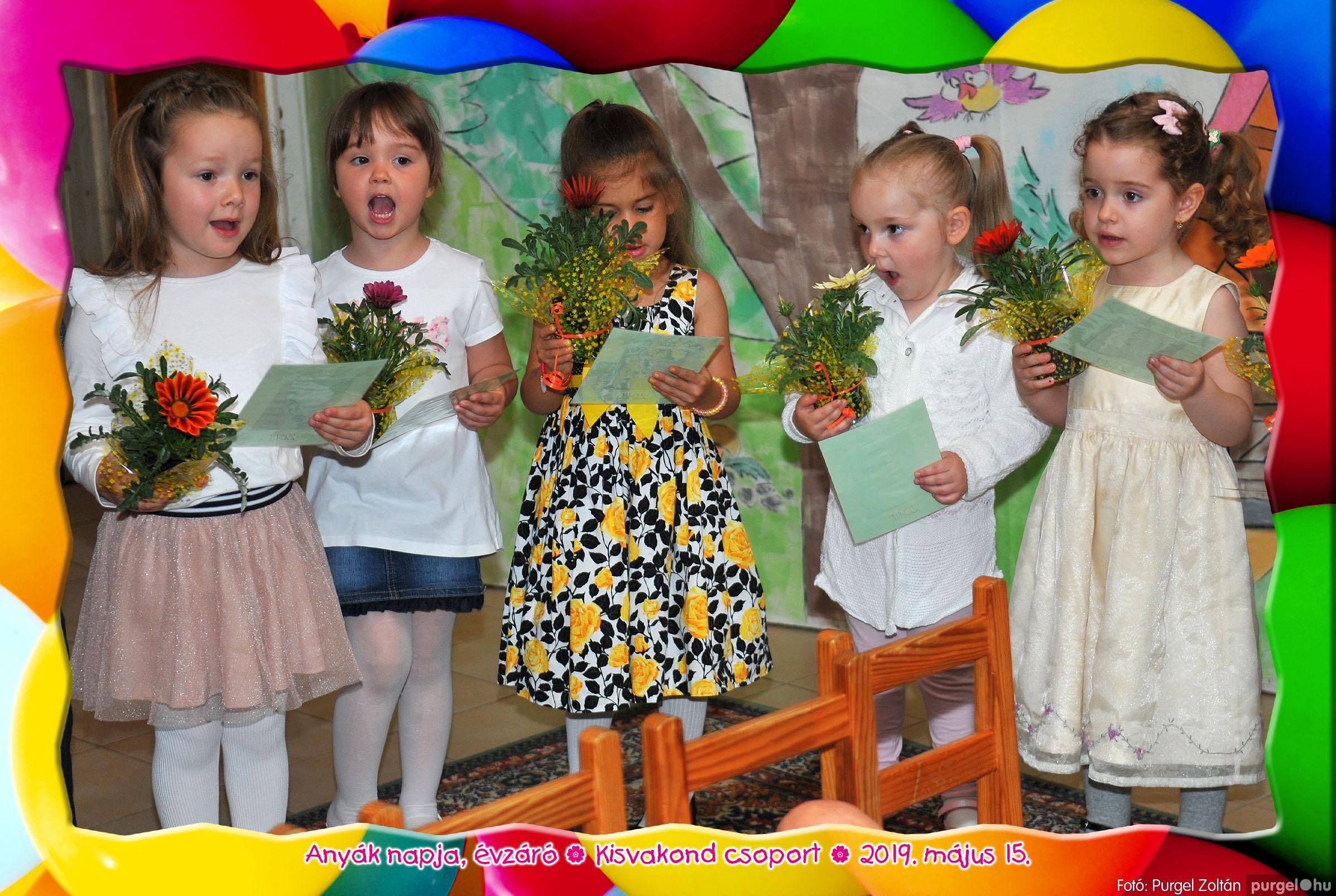 2019.05.15. 048 Kurca-parti Óvoda évzáró 2019. - Kisvakond csoport - Fotó:PURGEL ZOLTÁN© 348.jpg