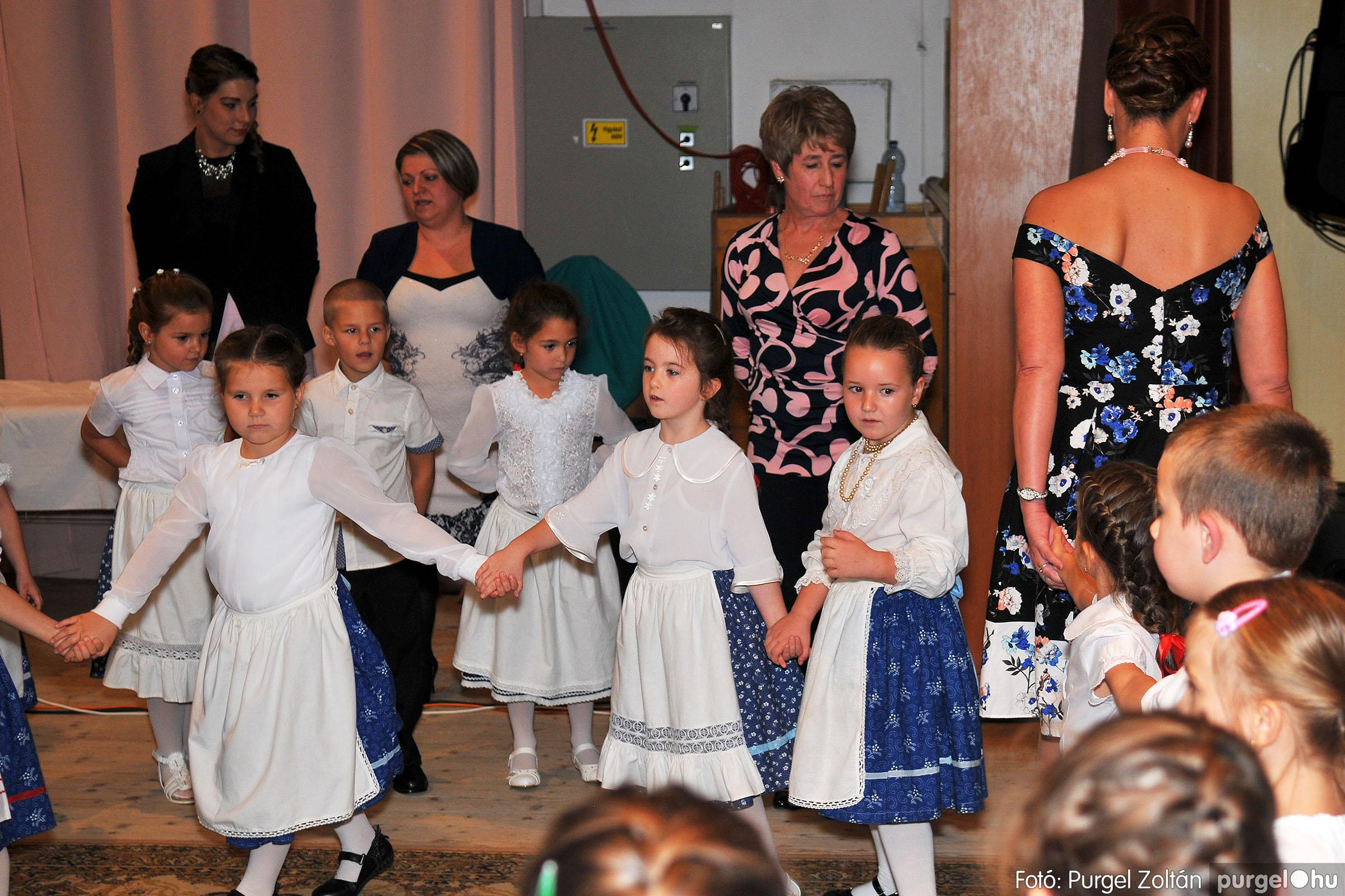 2018.10.20. 086 Kurca-parti Óvoda jótékonysági bál - Fotó:PURGEL ZOLTÁN© D3K_5878q.jpg